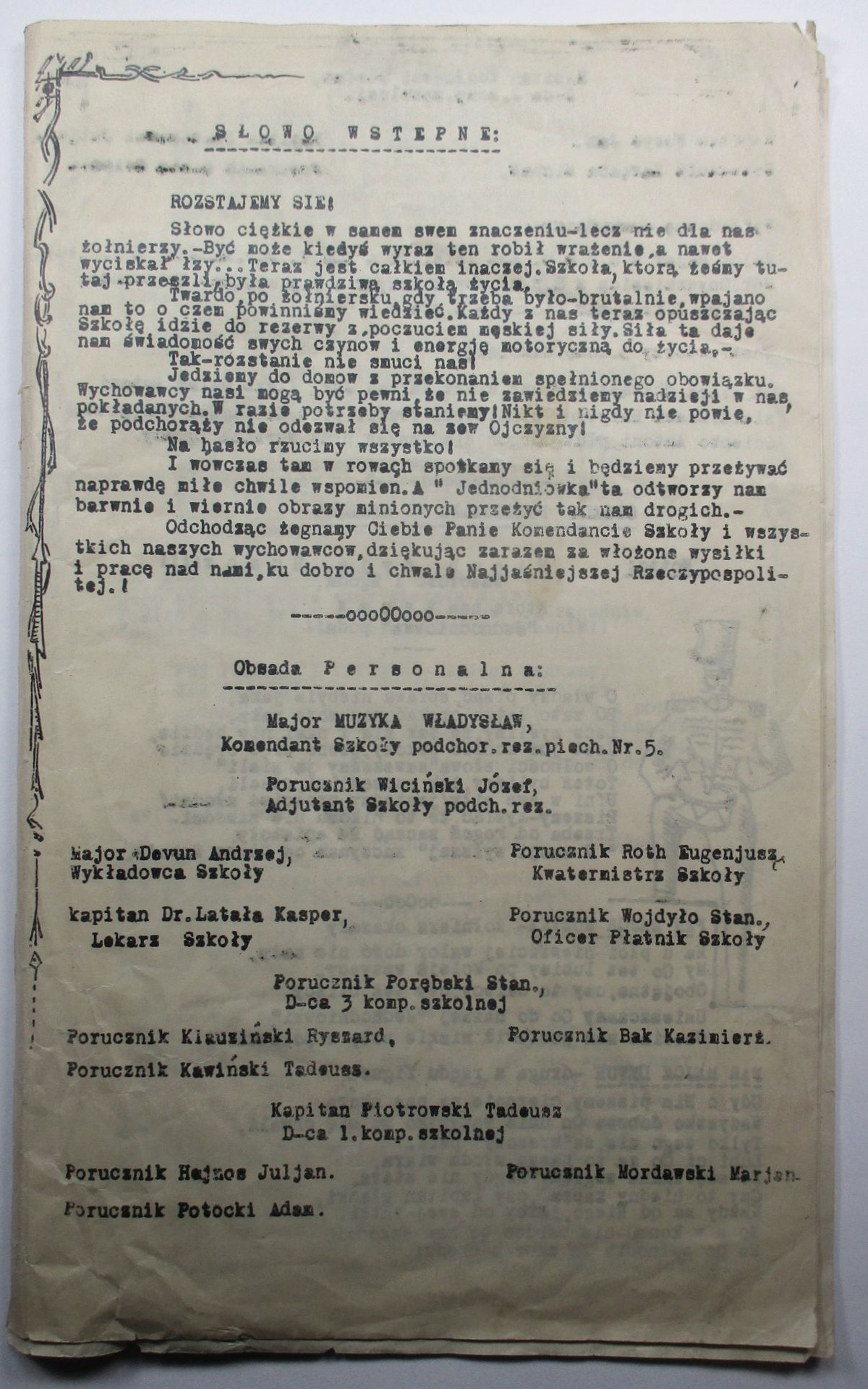 Szkoła Podchorążych Rezerwy Piechoty Nr 5, ŁOBZÓW