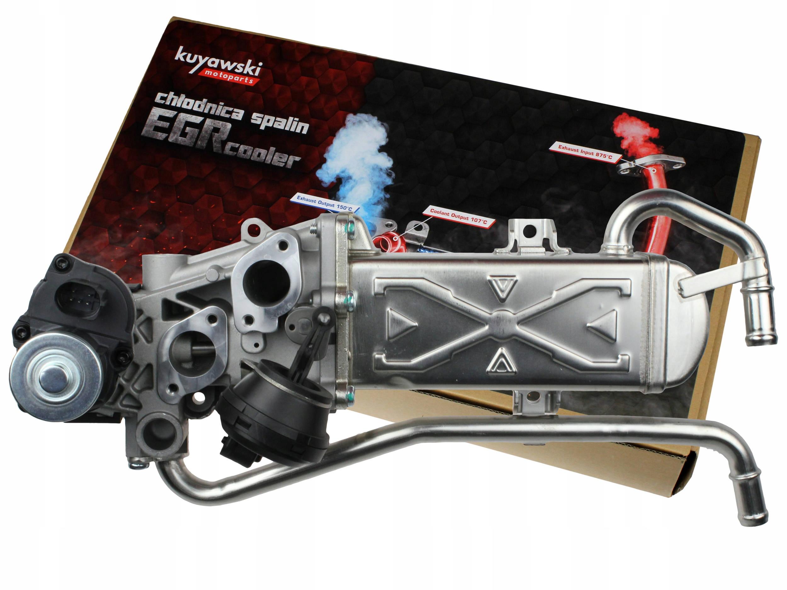 новая радиатор выхлопных газов системы рециркуляции ог vw seat 03p131512e