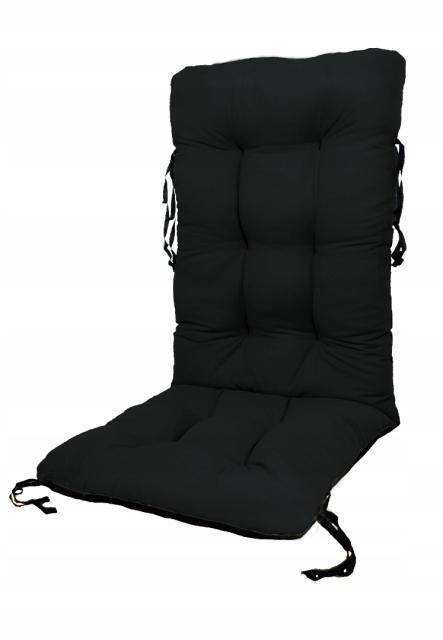 Садовое кресло подушка шезлонг 48x48x75 черный