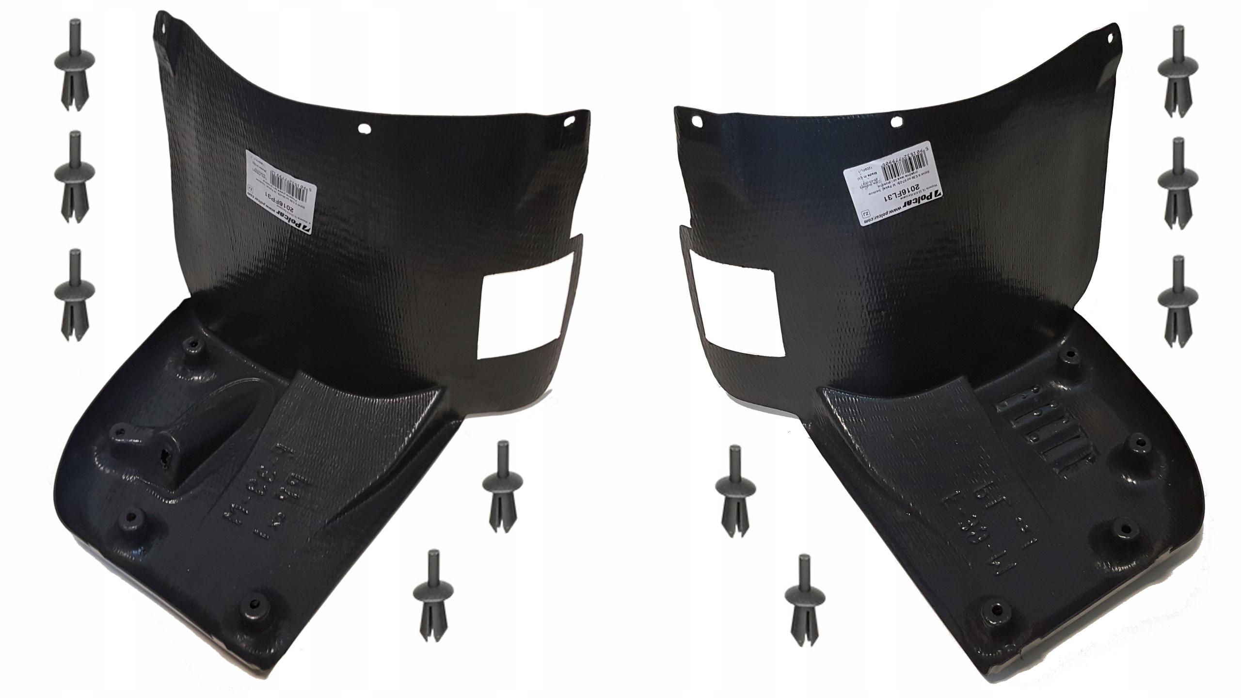 bmw 5 e39 96-04 локер колесной арки передние колесные арки вперед