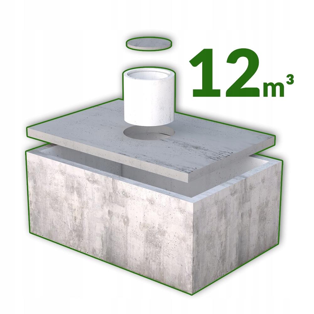 Бетонный резервуар SHAMBOO 12M3 для отстойника дождевой воды