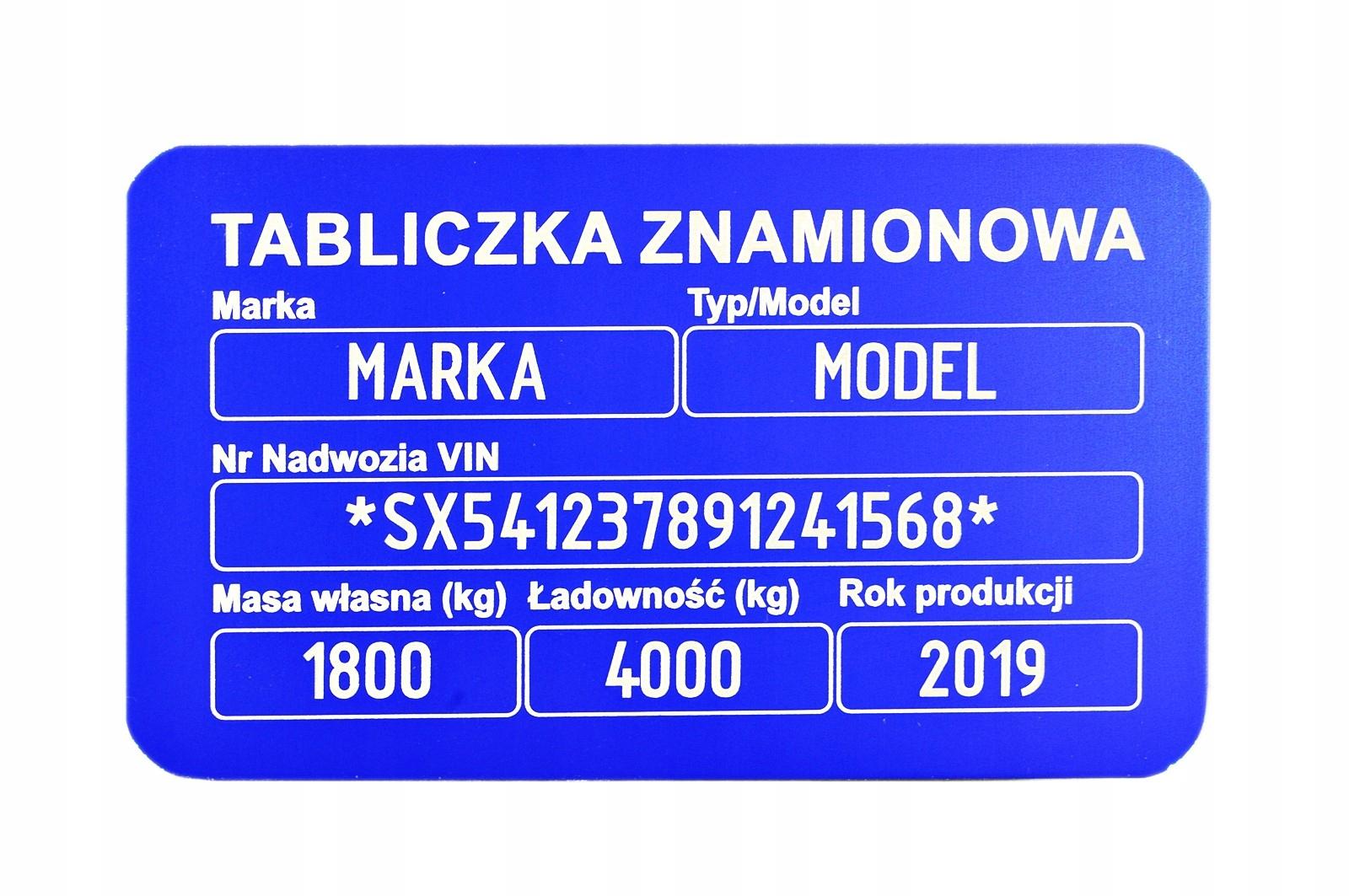 Заводская табличка - маркировка HARD 1 мм