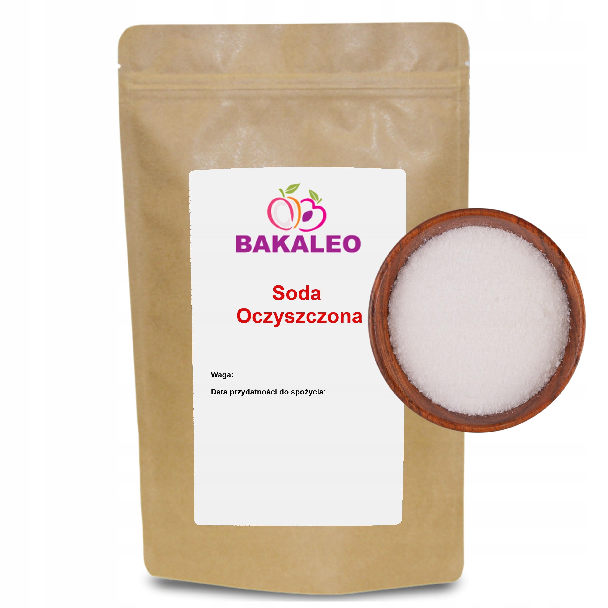 Сода пищевая, натрия гидрокарбонат 1 кг