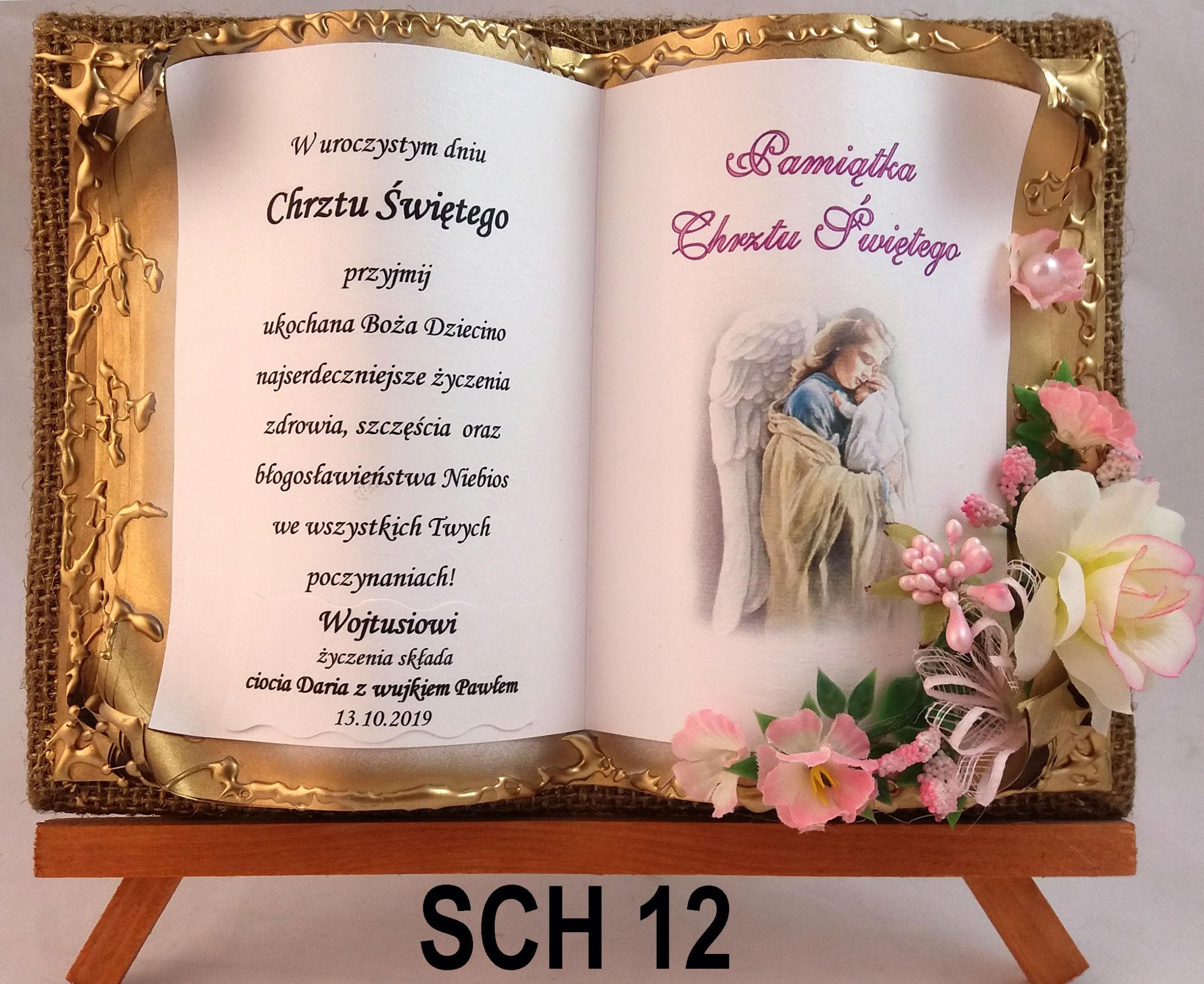 Сценарии и поздравления для крестины