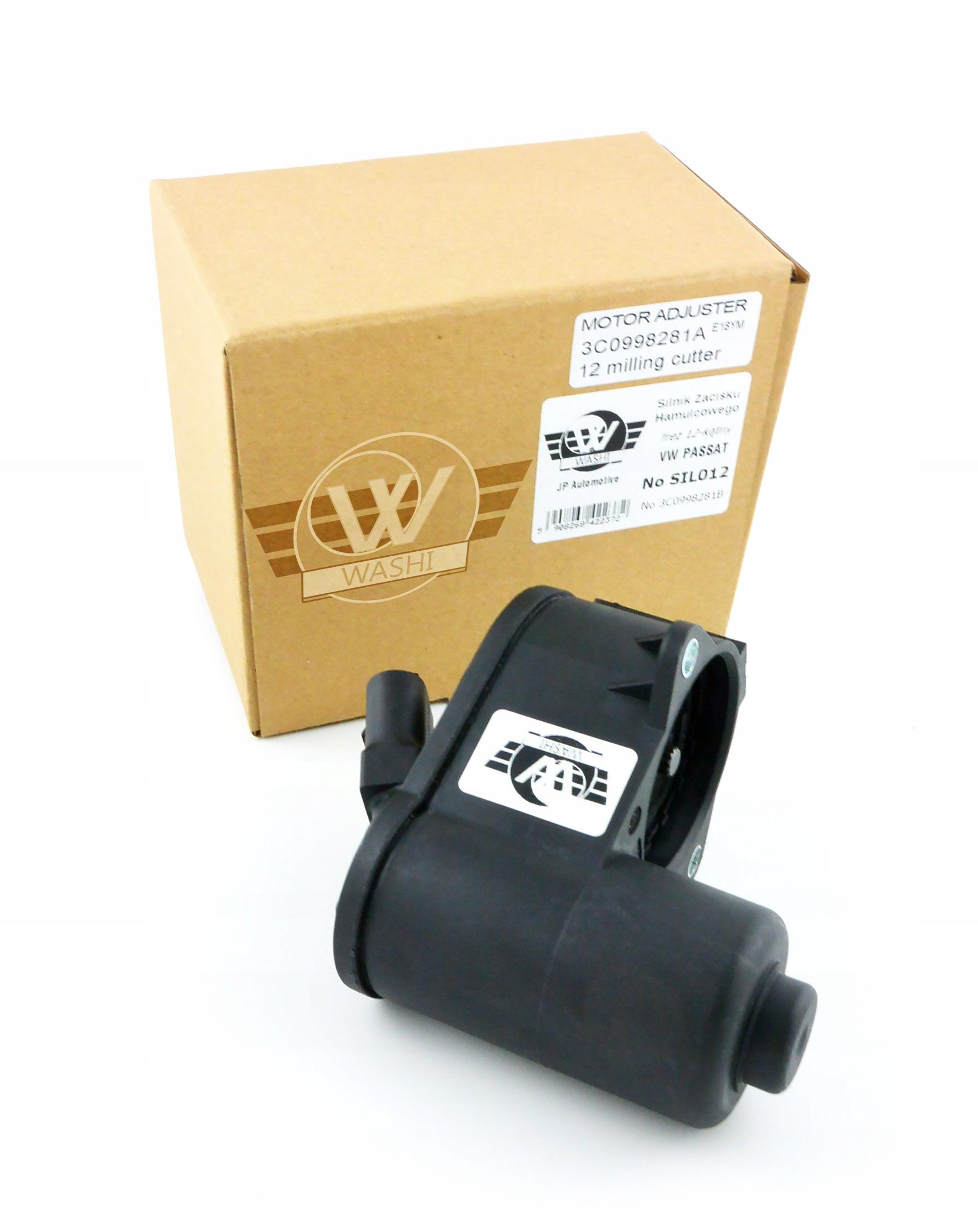 двигатель тормоза ручной vw passat b6 b7 cc 12fr