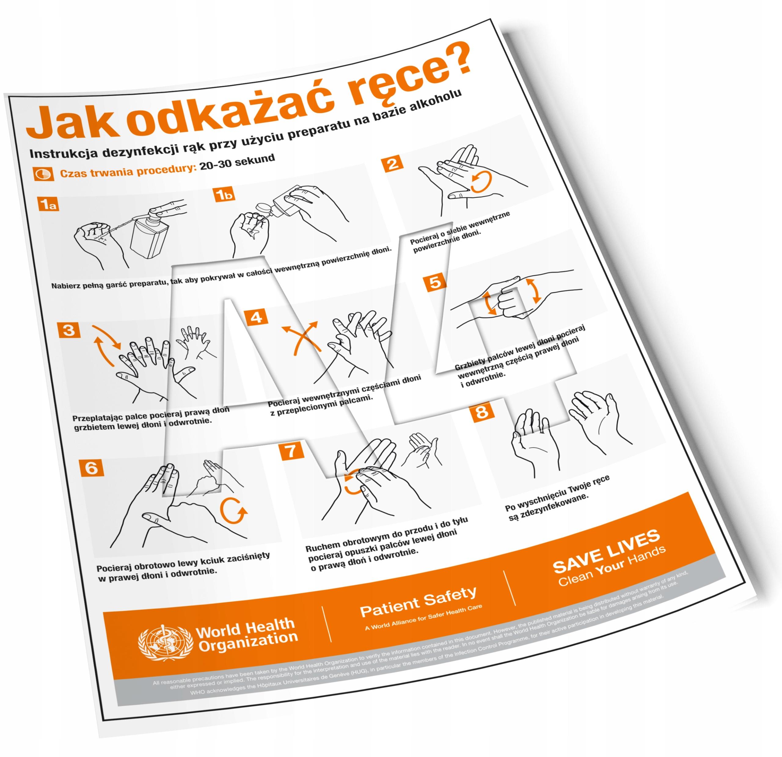 ВОЗ Руководство по Дезинфекция Рук, ВИРУС Наклейка A4