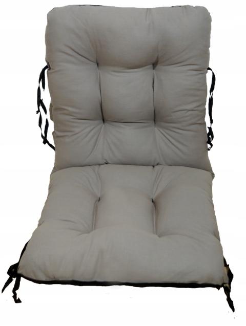 Подушка для садового стула шезлонг 48x48x48 сталь