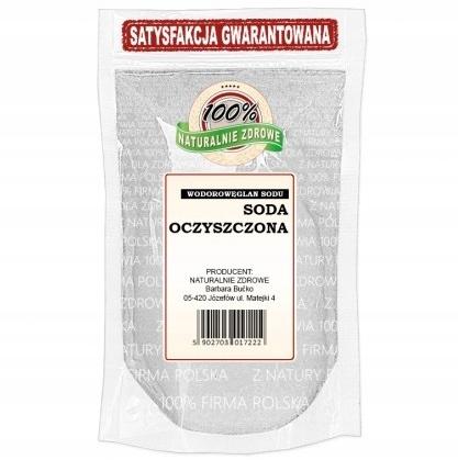 Сода пищевая, гидрокарбонат натрия 1кг