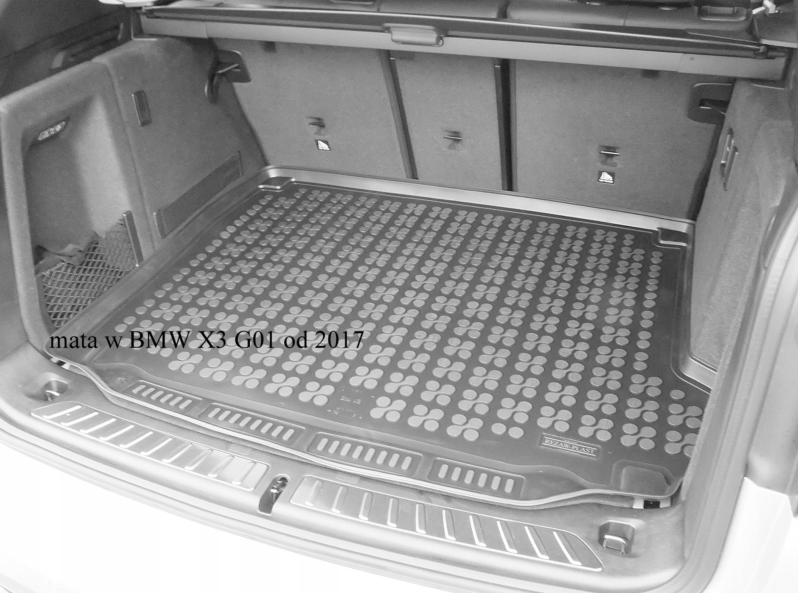 Peugeot Partner Tepee 2008 резиновые коврики прямоугольные