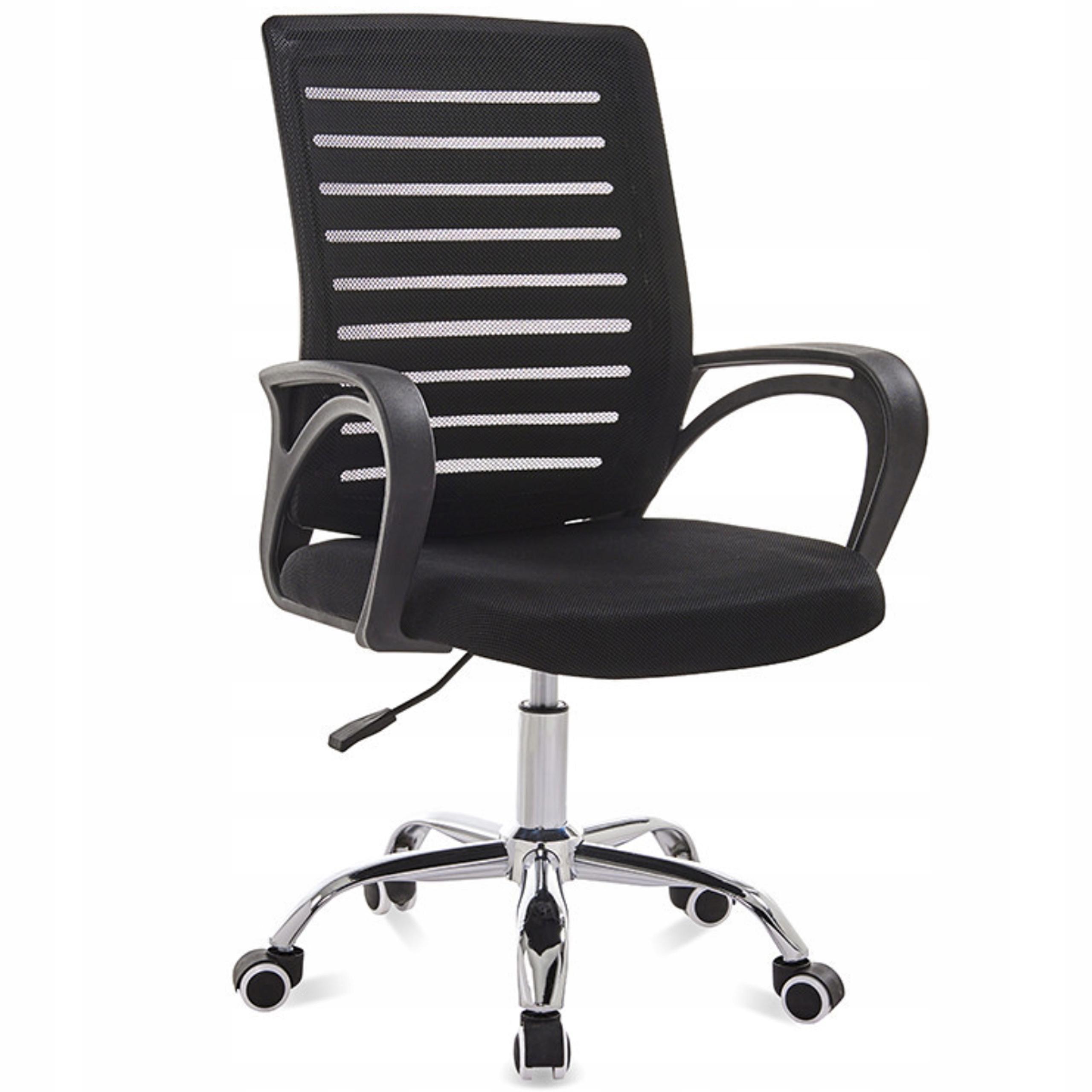 Офисное кресло поворотное эргономичное кресло LC02