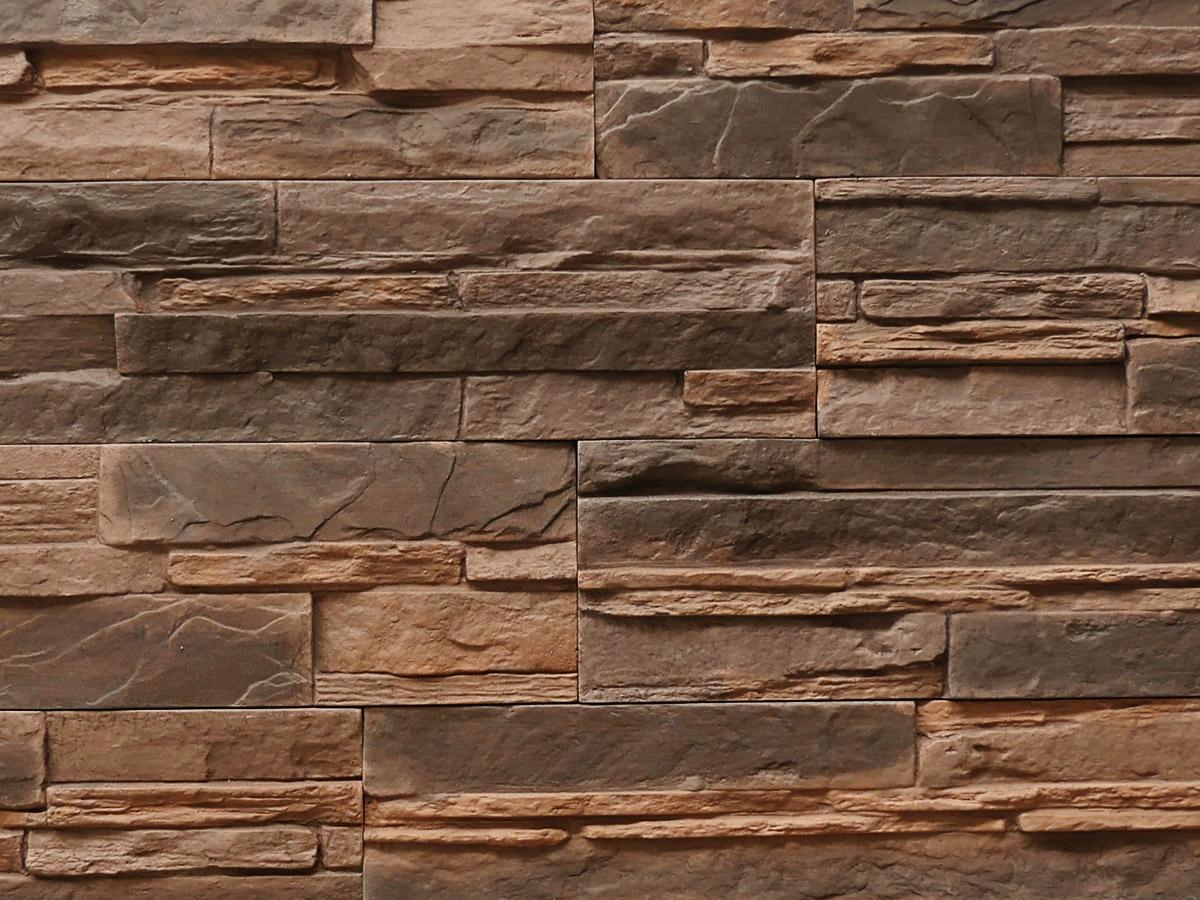 Kamień dekoracyjny elewacyjny ogrodowy