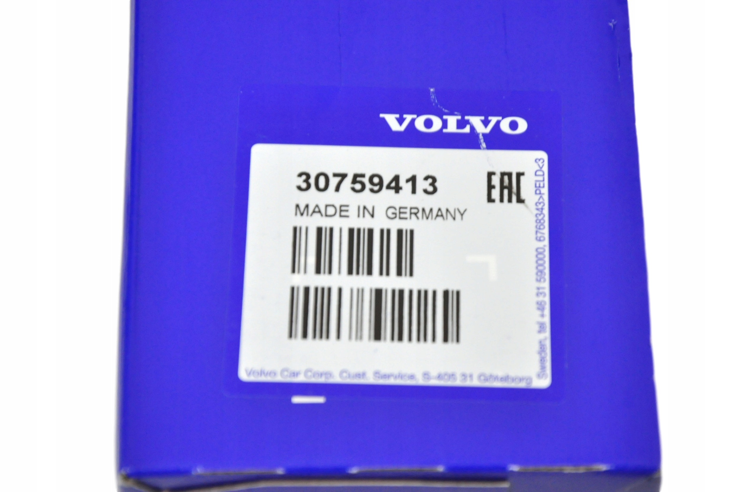 Изображение VOLVO S80 V70 XC70 ЗАЩИТА ВНЕШН. СОВМЕСТНЫХ OE