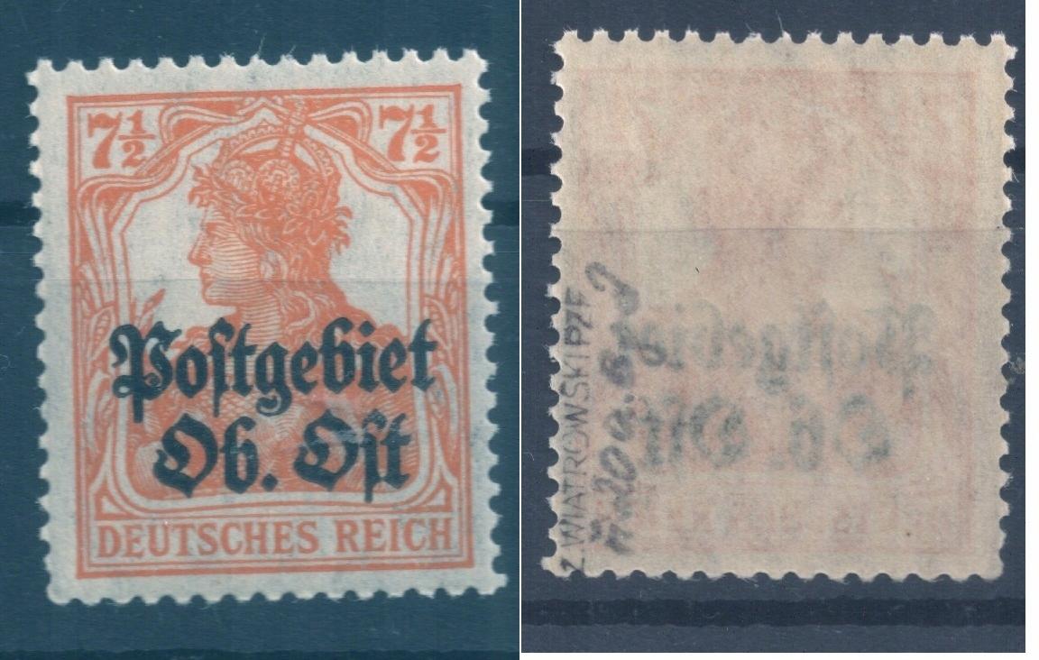 ON Postgebiet 1916 Ob Ost Fi 20a ** Wiatrowski