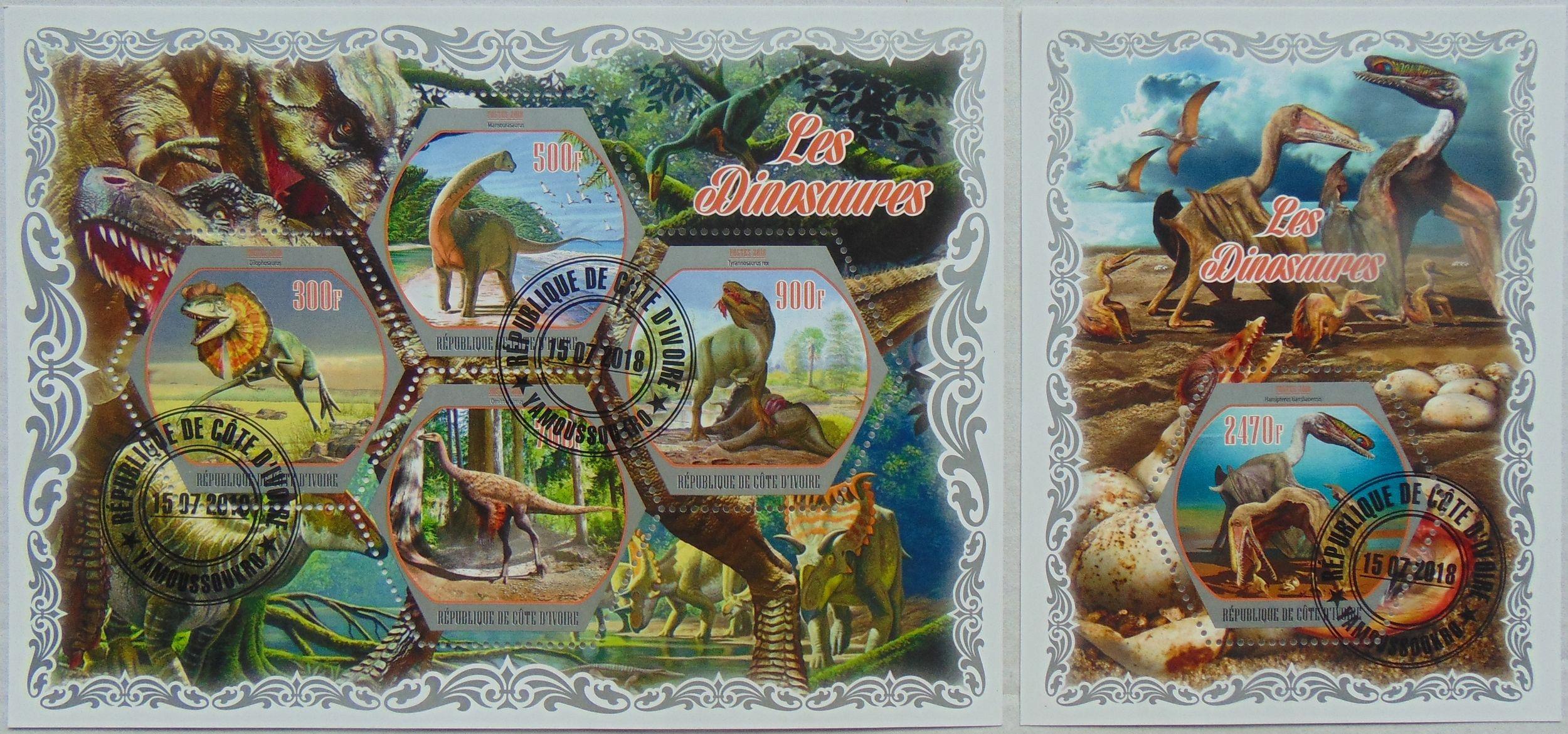 Динозавры Кот д'Ивуар аркусик + блок # 05121a-b
