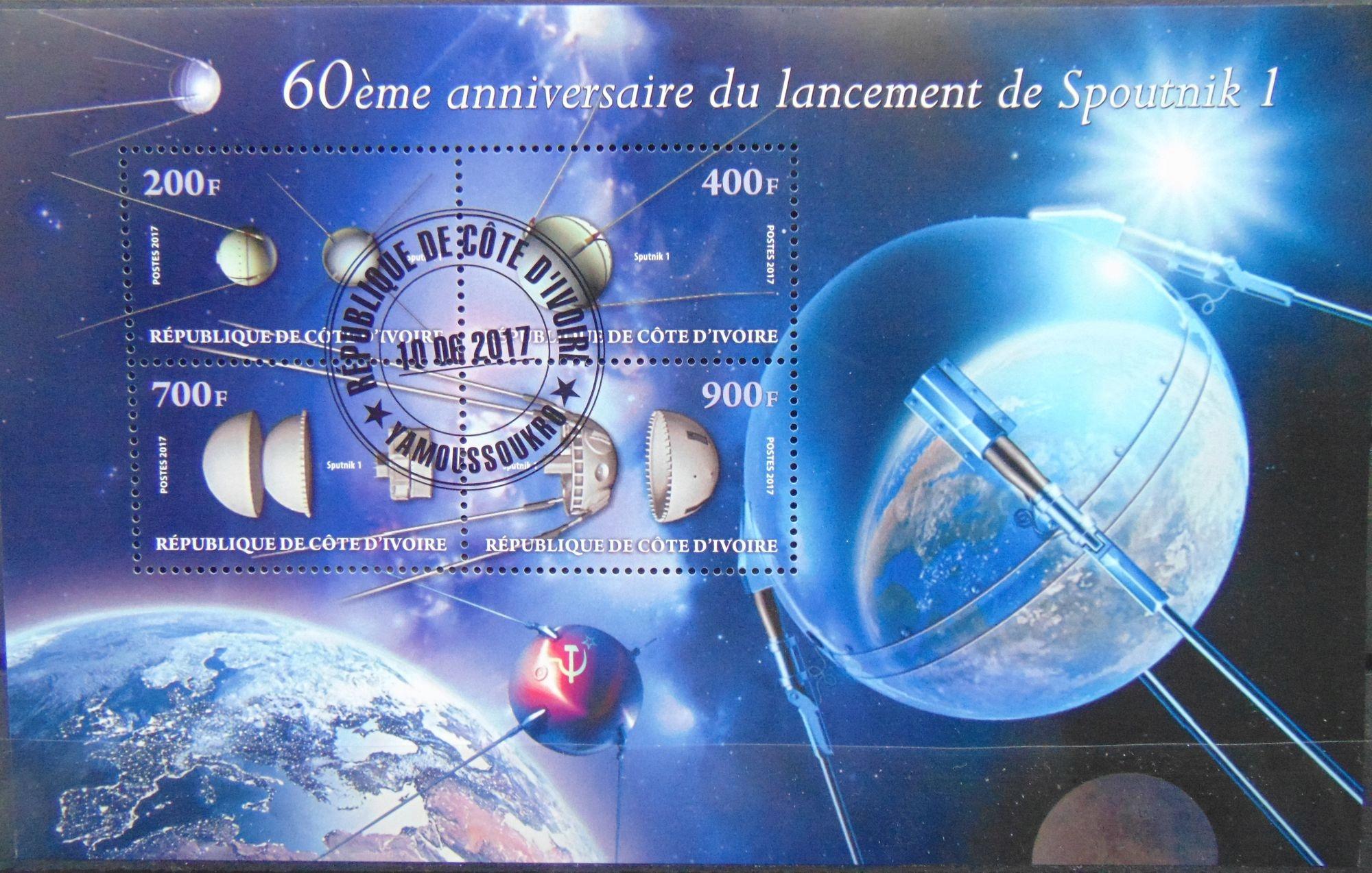 Купить Космос Первый Спутник Wybrz. Кости Слона. #47160 на Otpravka - цены и фото - доставка из Польши и стран Европы в Украину.