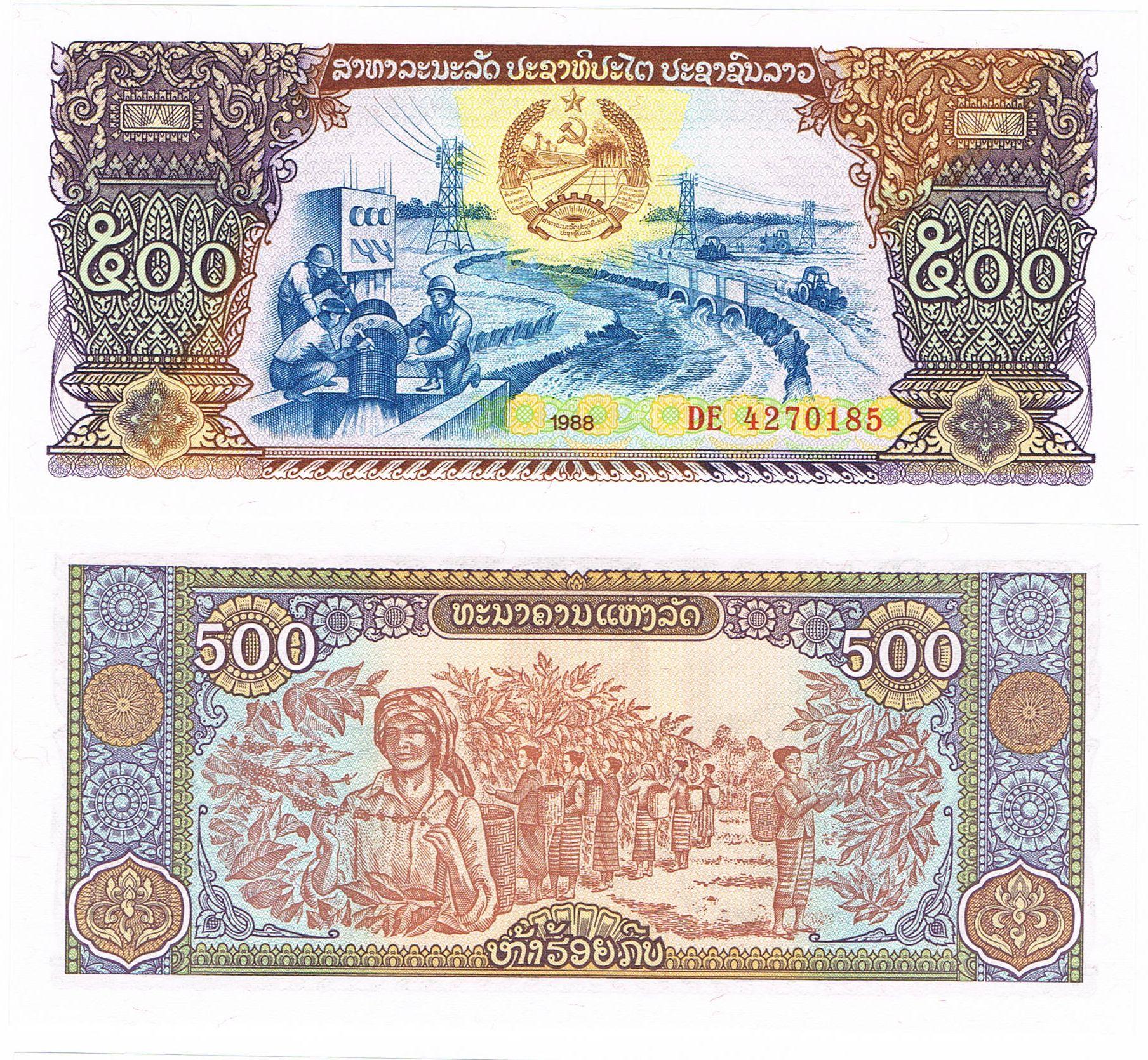 Банкнота Лаоса 500 кип P-31 UNC