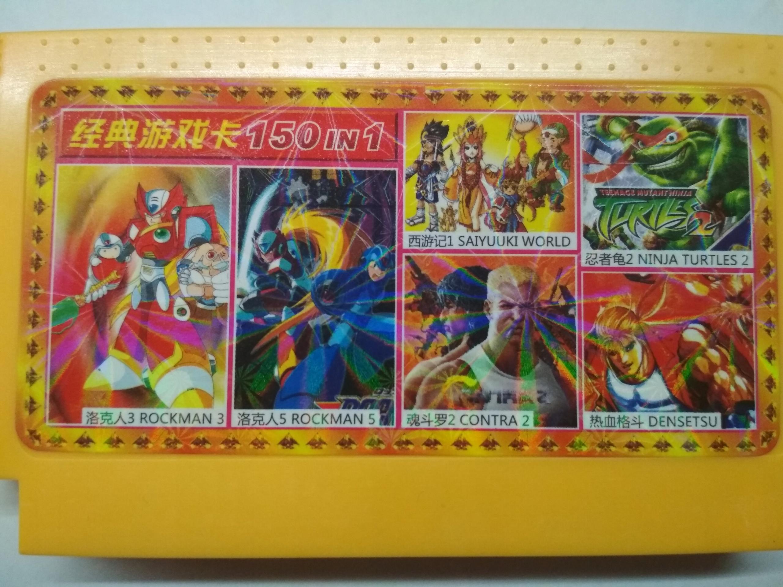 150in1 - contra, Mario, Tanky, Cieľ 3, Tsubasa