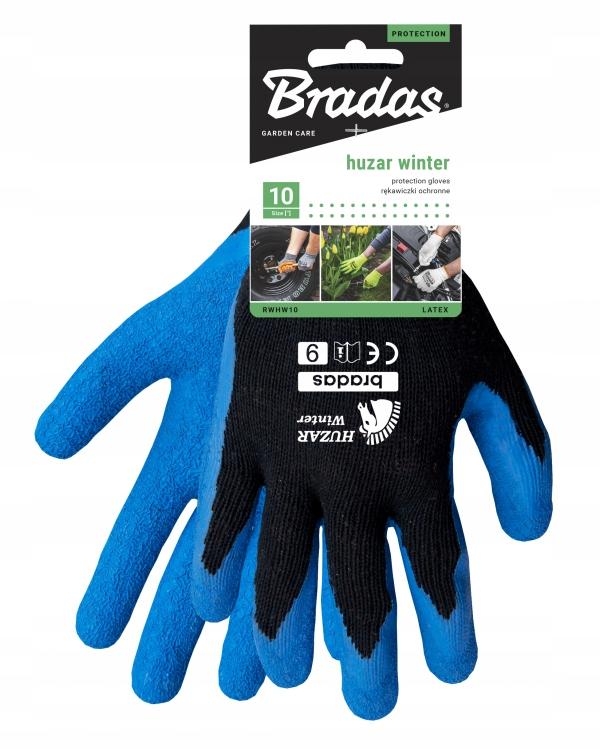 перчатки защитные рабочие УТЕПЛЕННЫЕ ГУСАР Зима 9