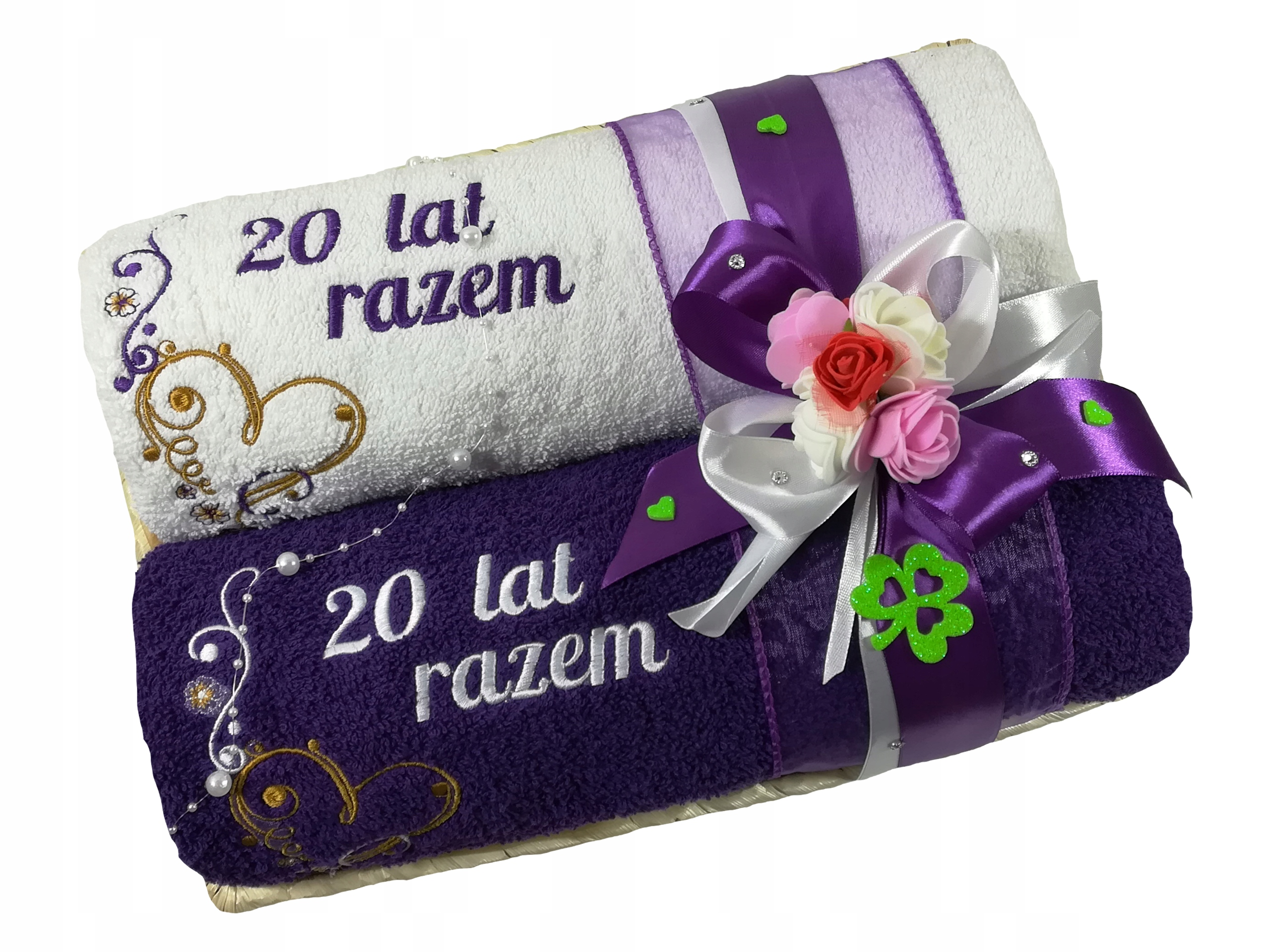 2 Ręczniki Haft Koszyk Prezent ślub Rocznica 7578632942 Allegropl
