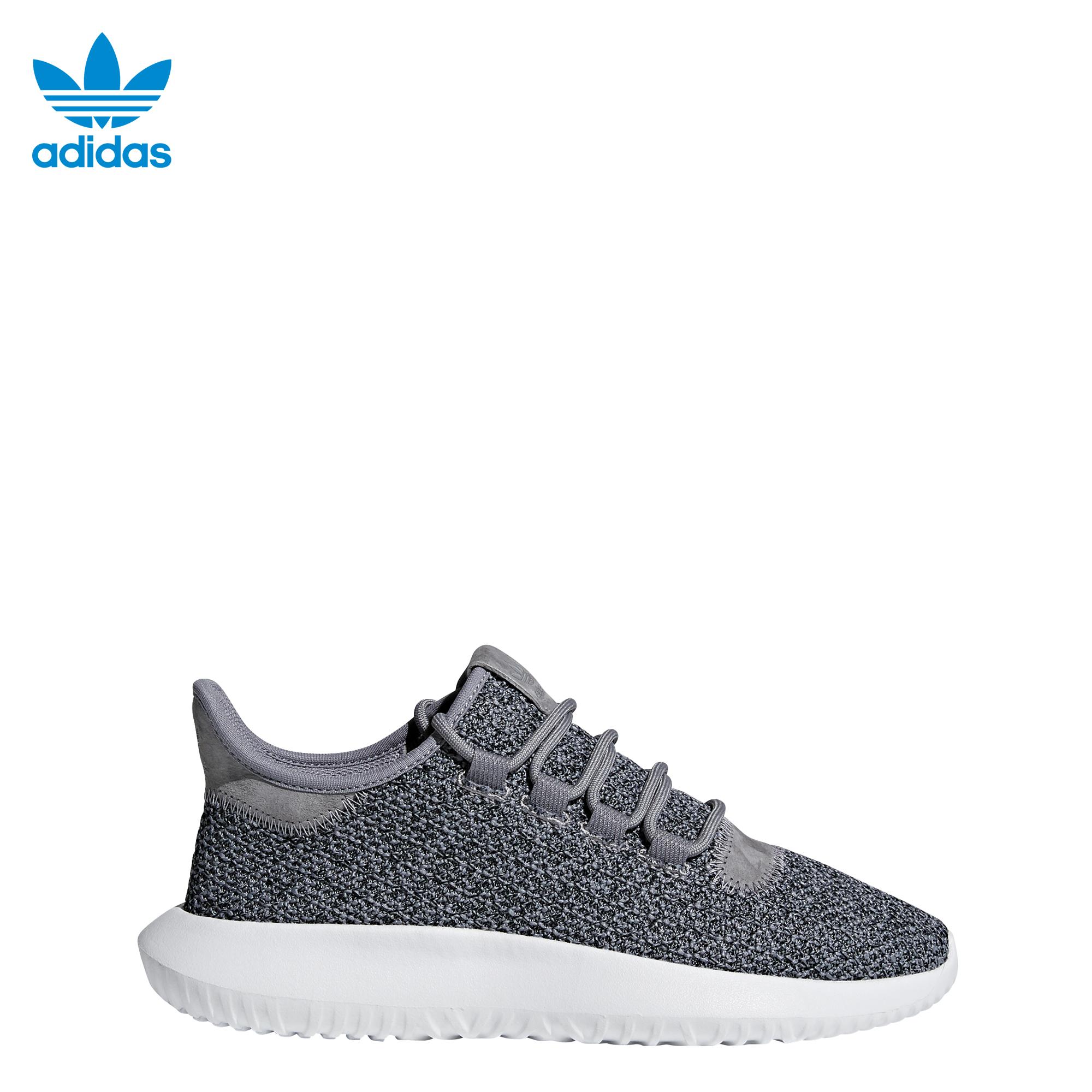 Adidas Tubular Shadow Głównie Dzianiny Dziecięce Buty Do