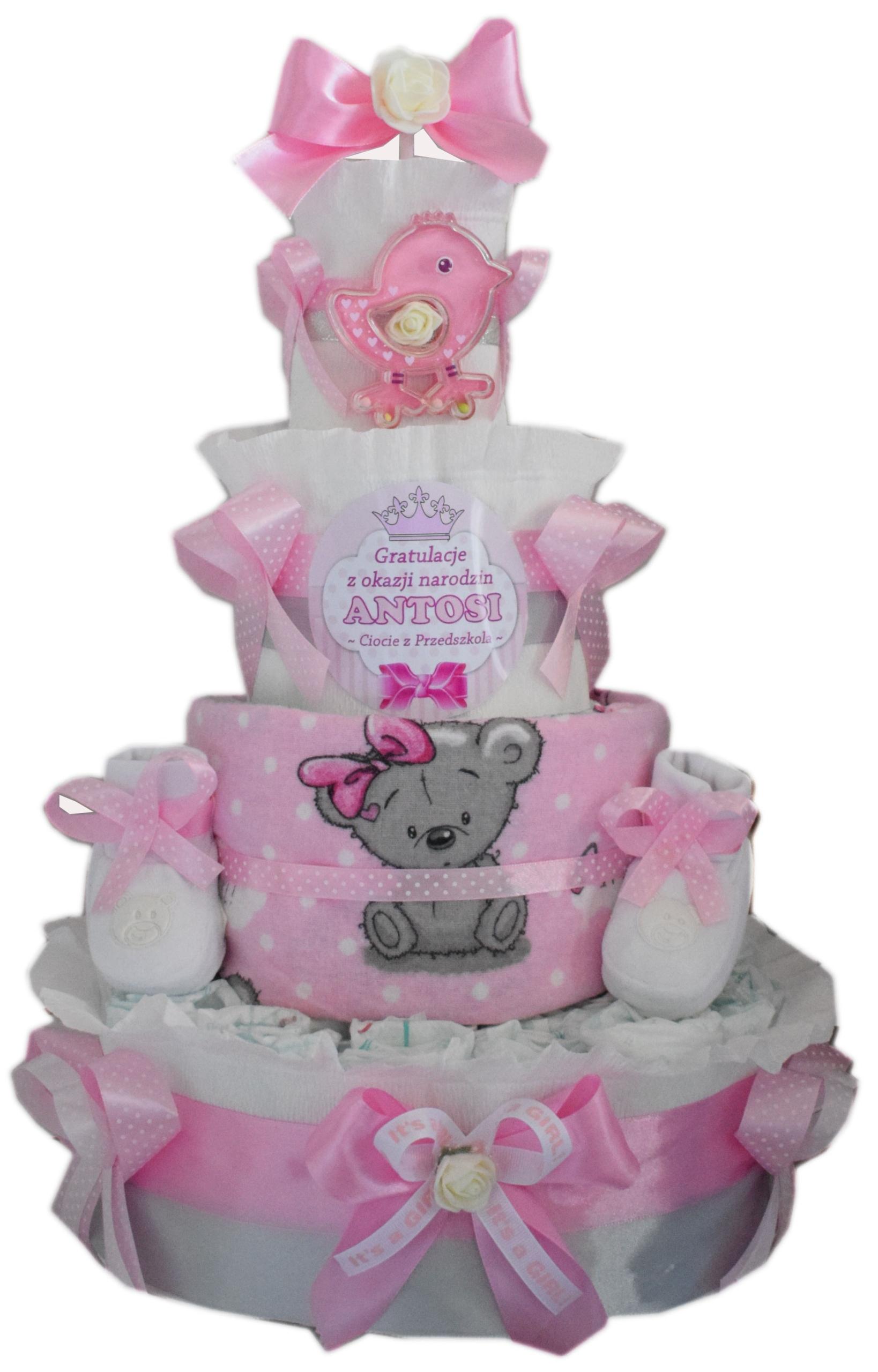 Большой торт с подгузниками PAMPERS, 60 штук! + бесплатно