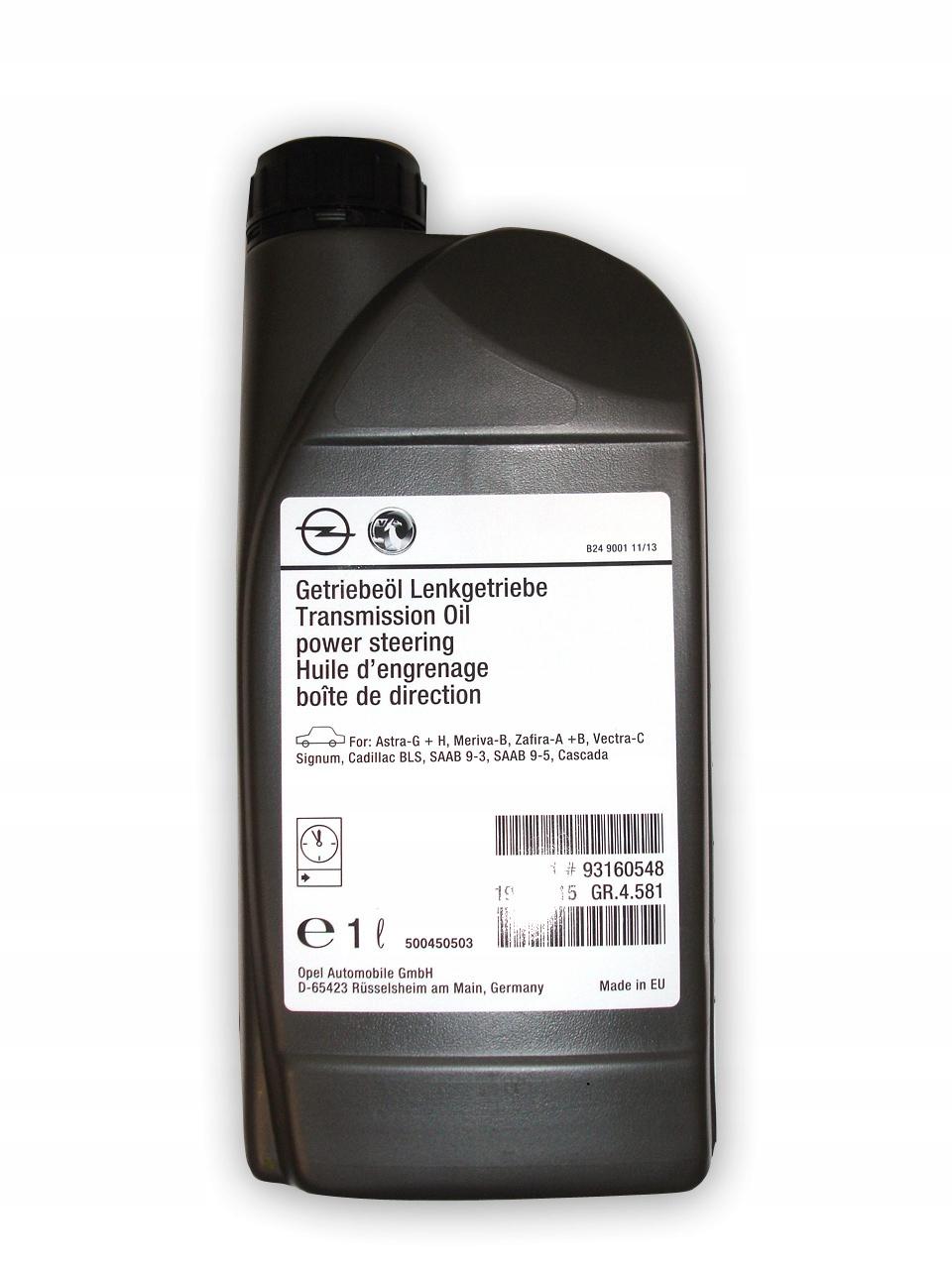 Масло для гидроусилителя для зеленый OPEL 1940715