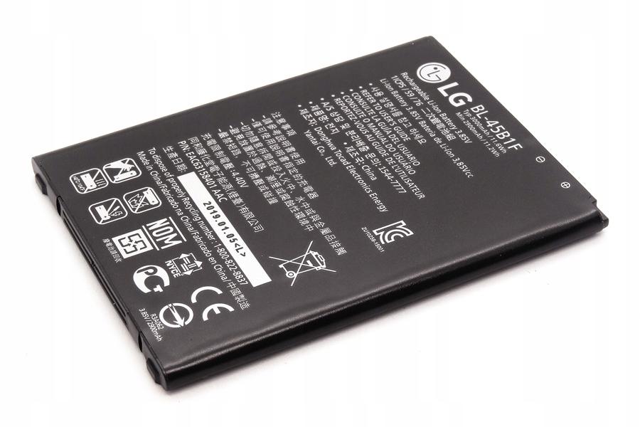 Bateria Lg BL-45B1F 3000mAh | Lg V10