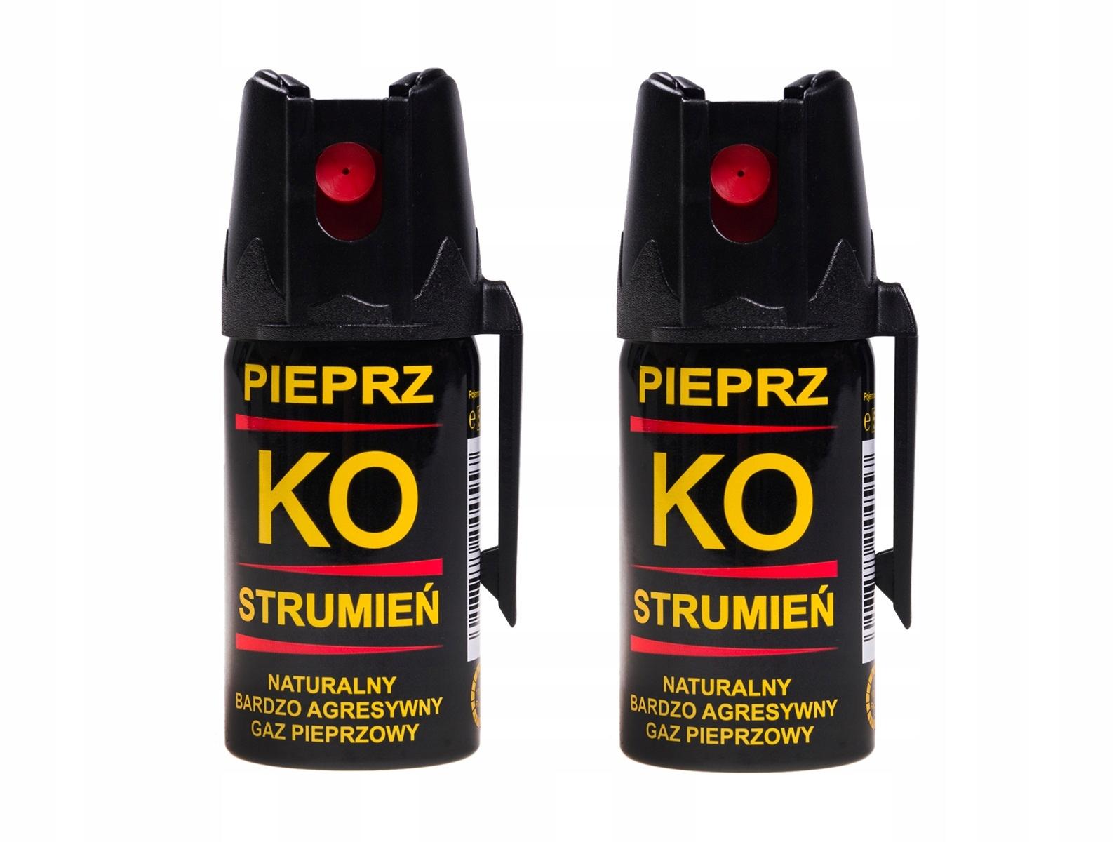 Перцовый спрей Klever KO JET струйка 40 мл - 2 шт.