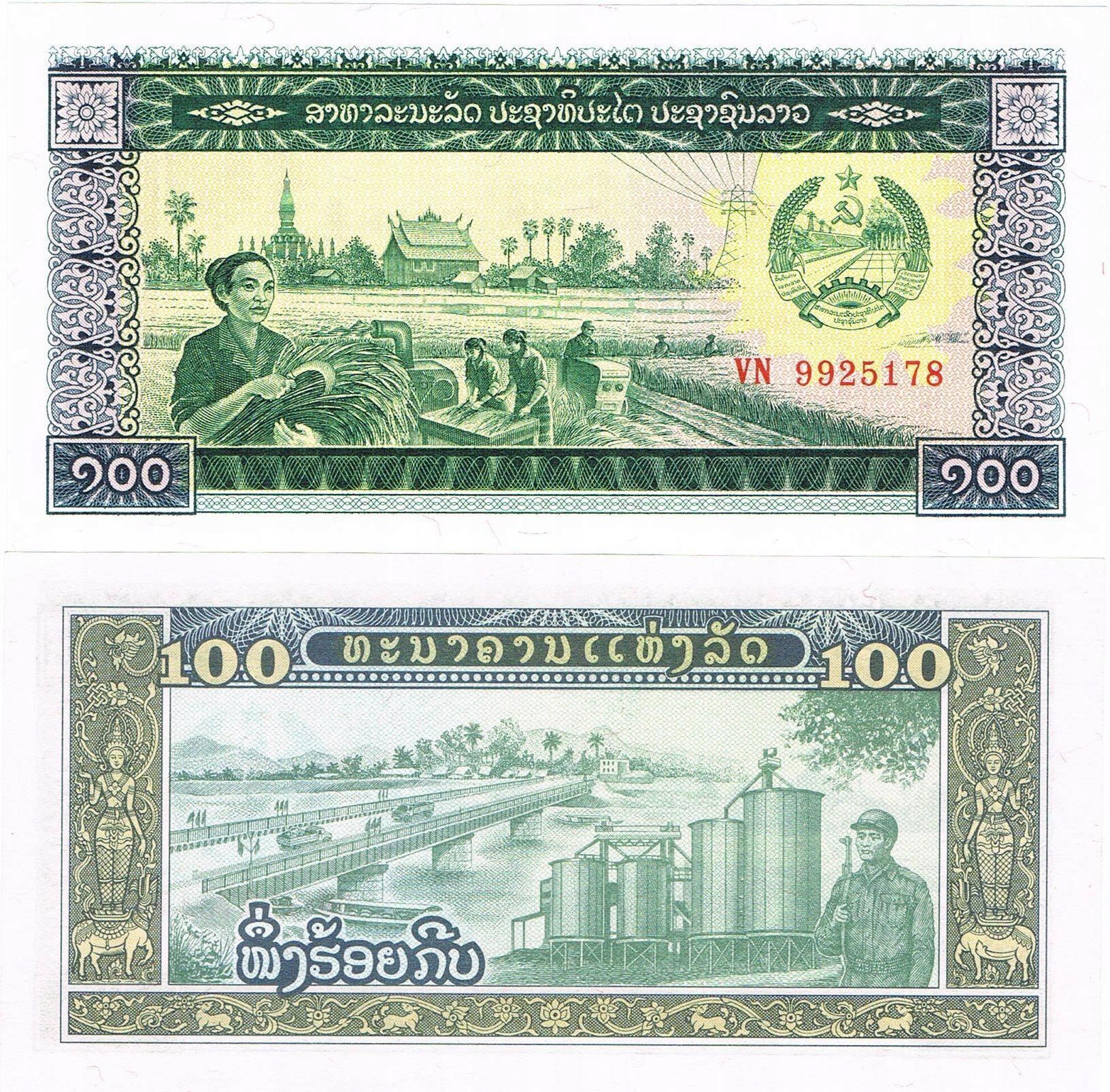 Банкнота Лаоса 100 кип P-30 UNC