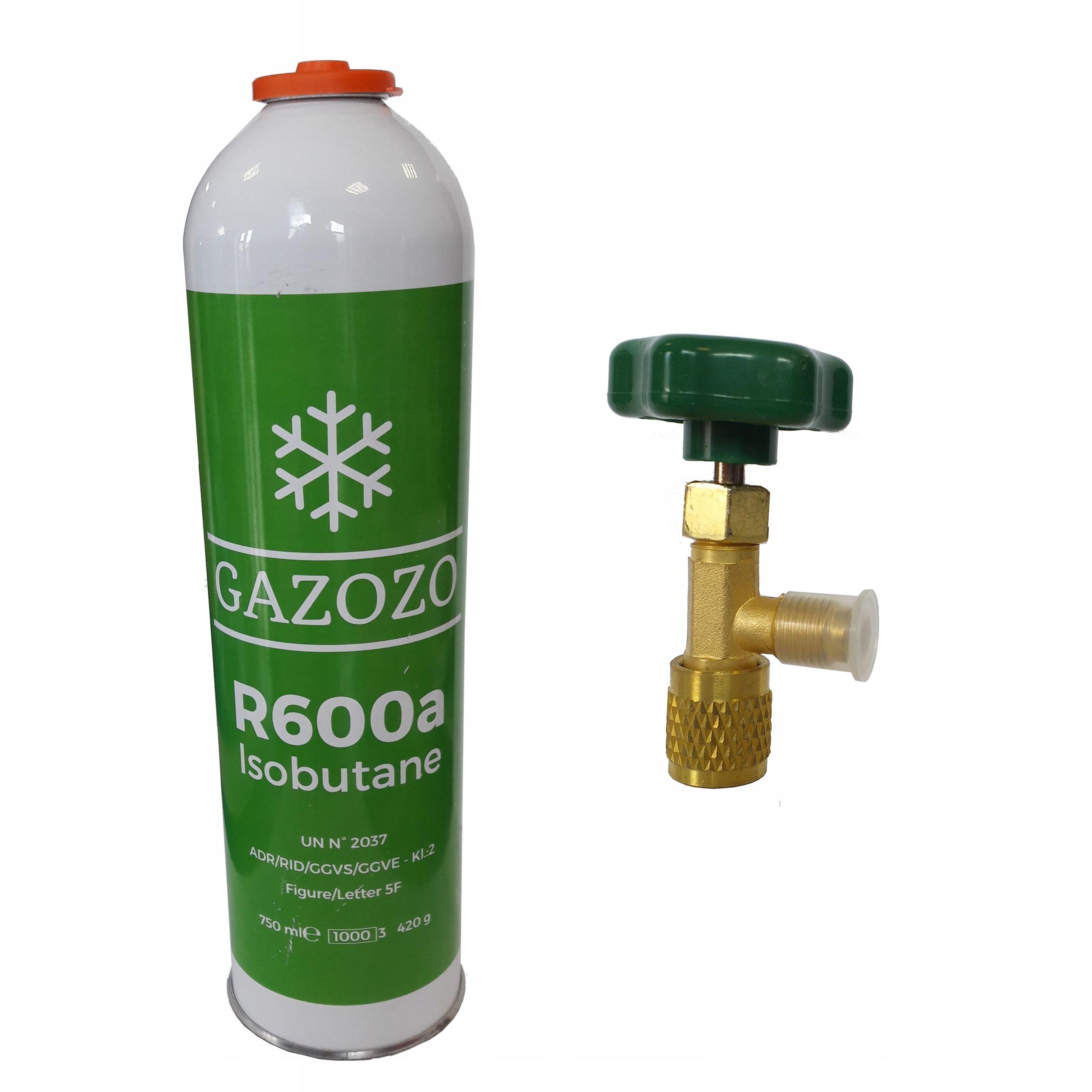хладагент R600a изобутан + клапан