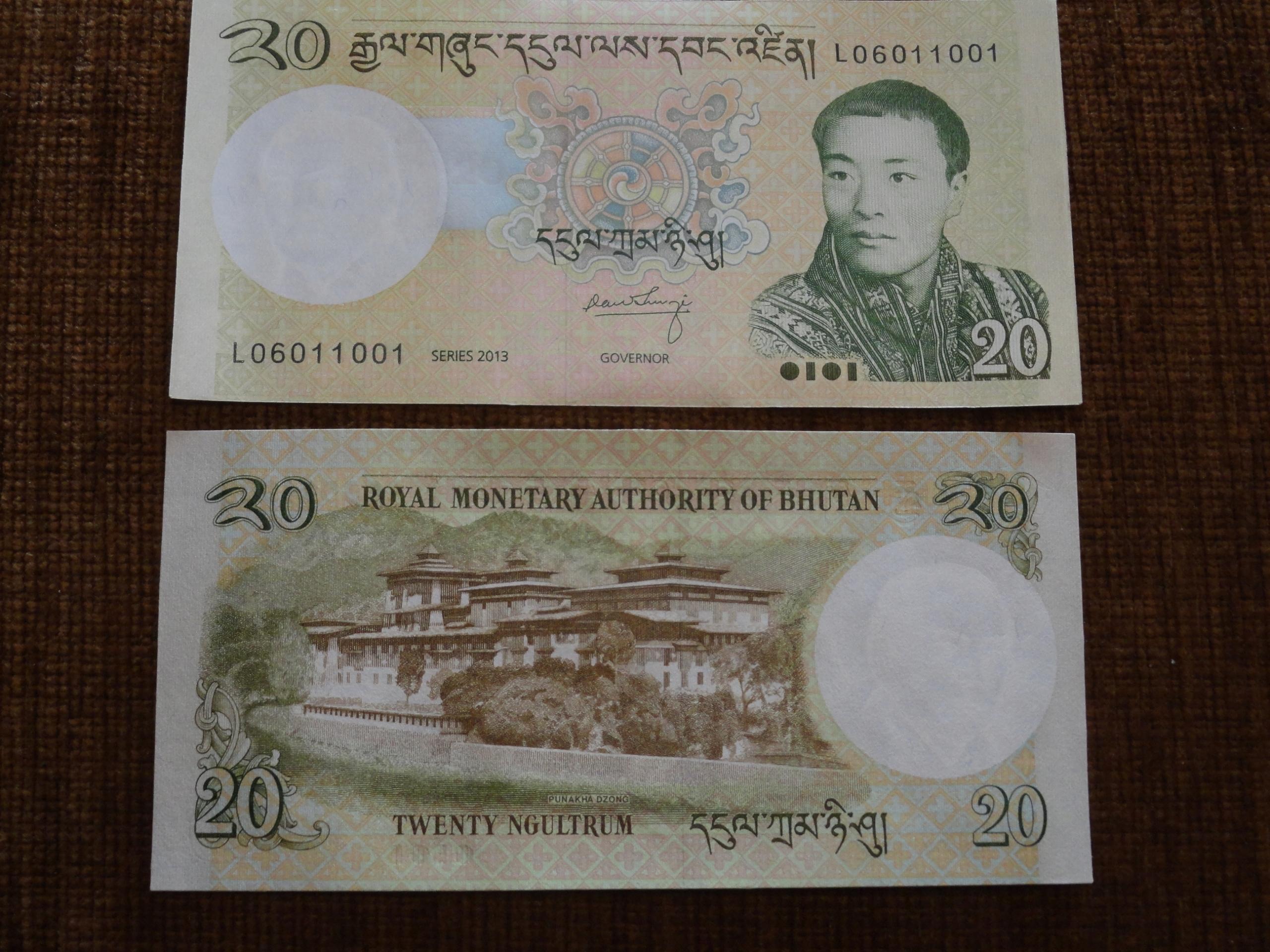 574. Бутан 20 NGULTRUM UNC