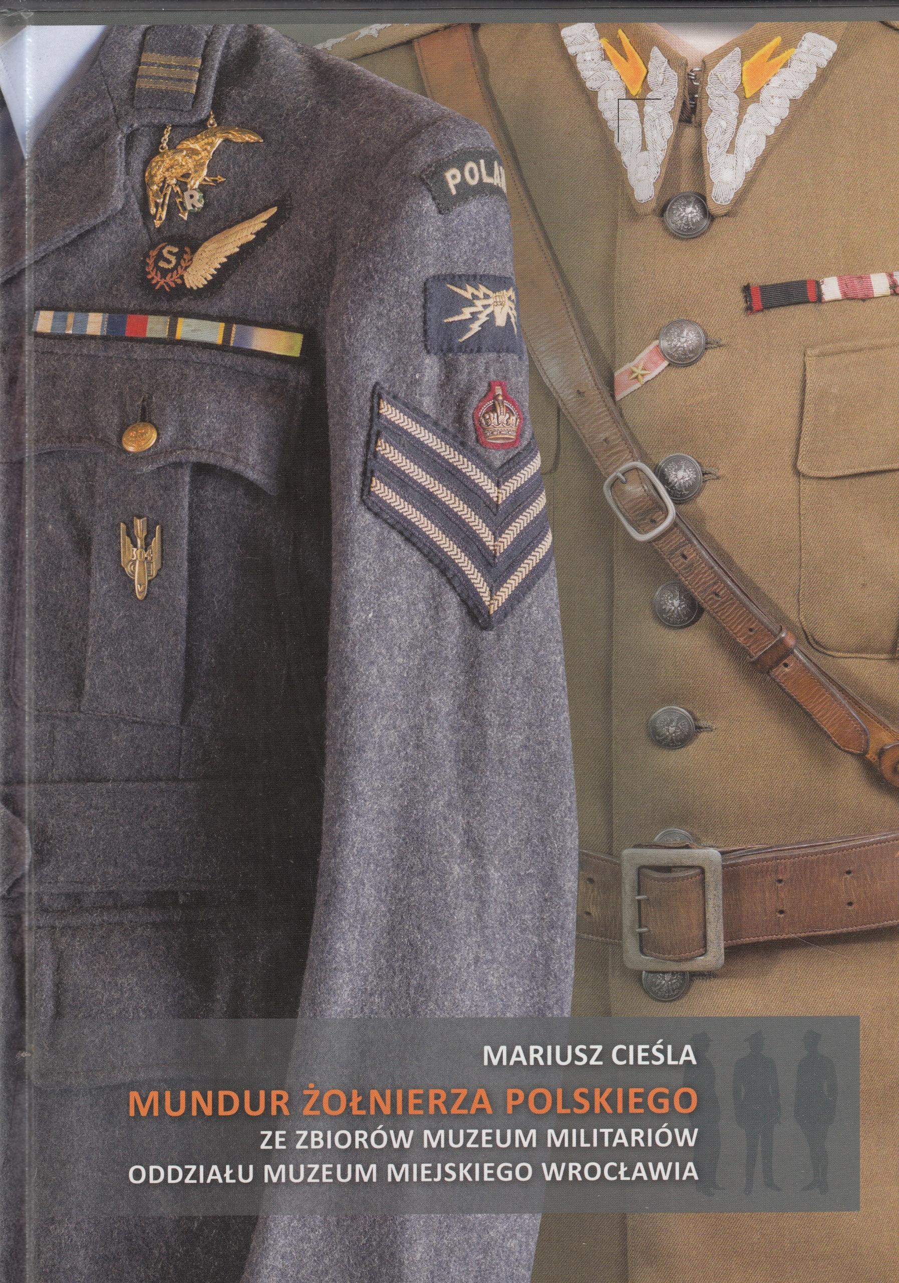 Каталог коллекции униформы польского солдата