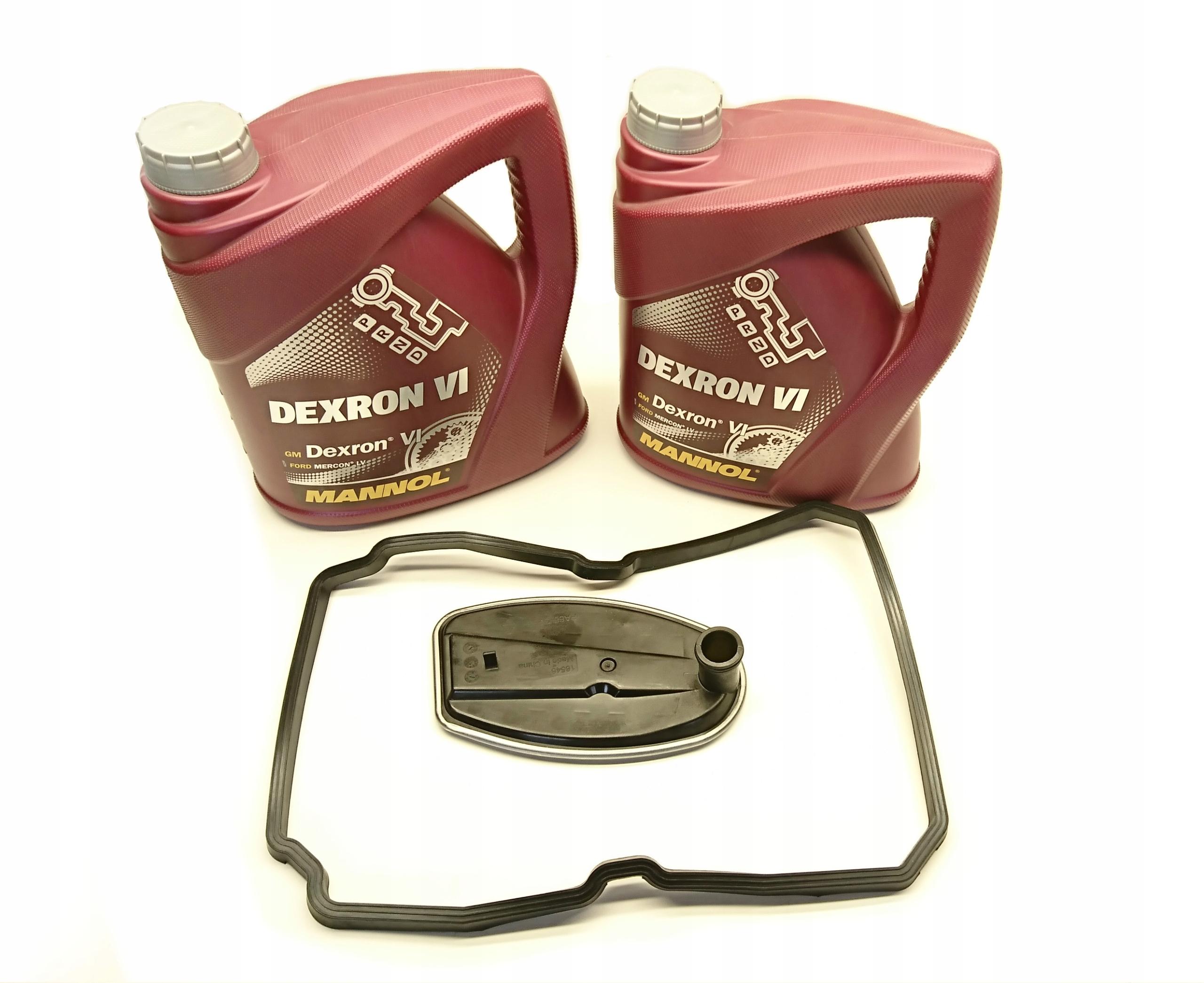 комплект к размеры масла коробки mercedes автомат 7226