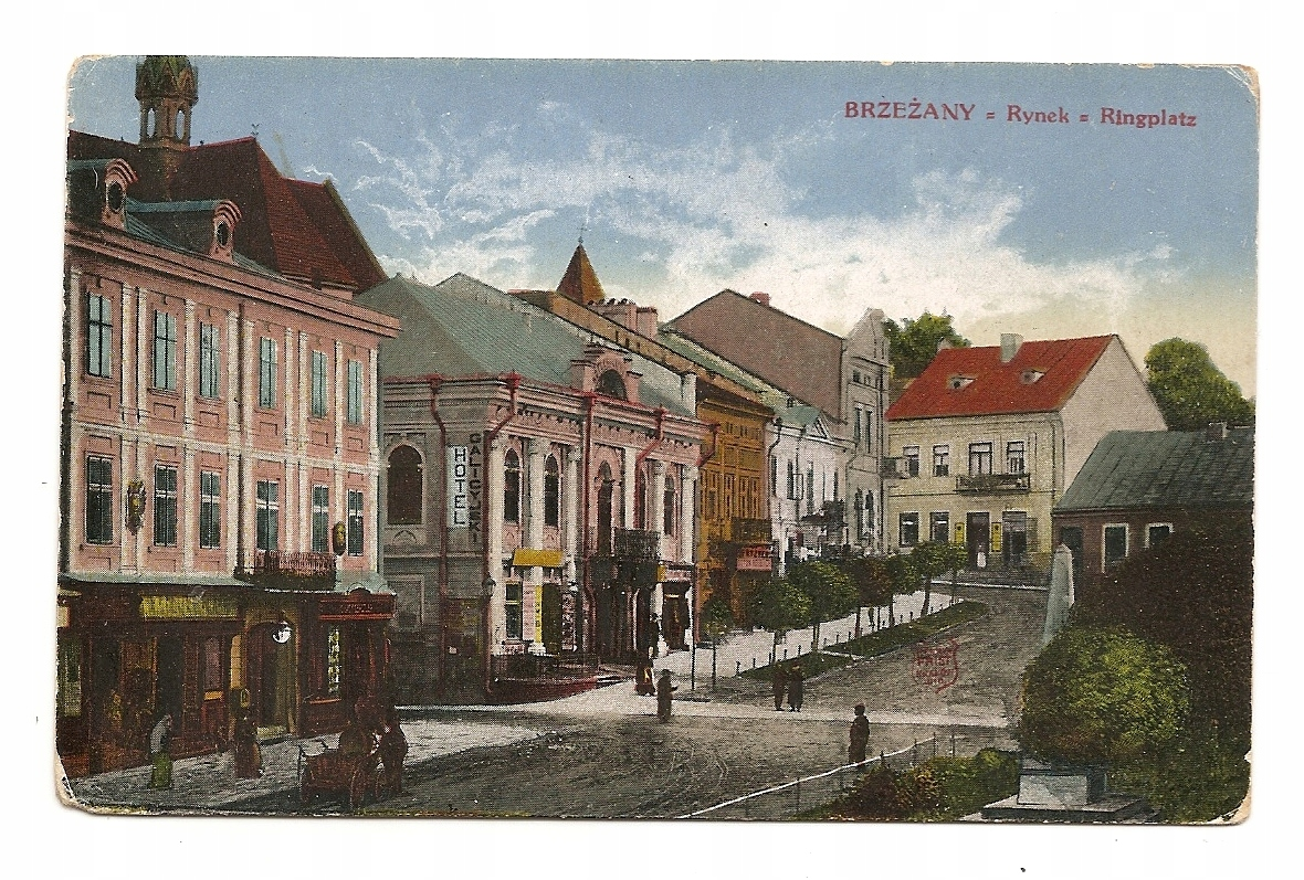 BRZEANY -MARKET -RINGPLATZ