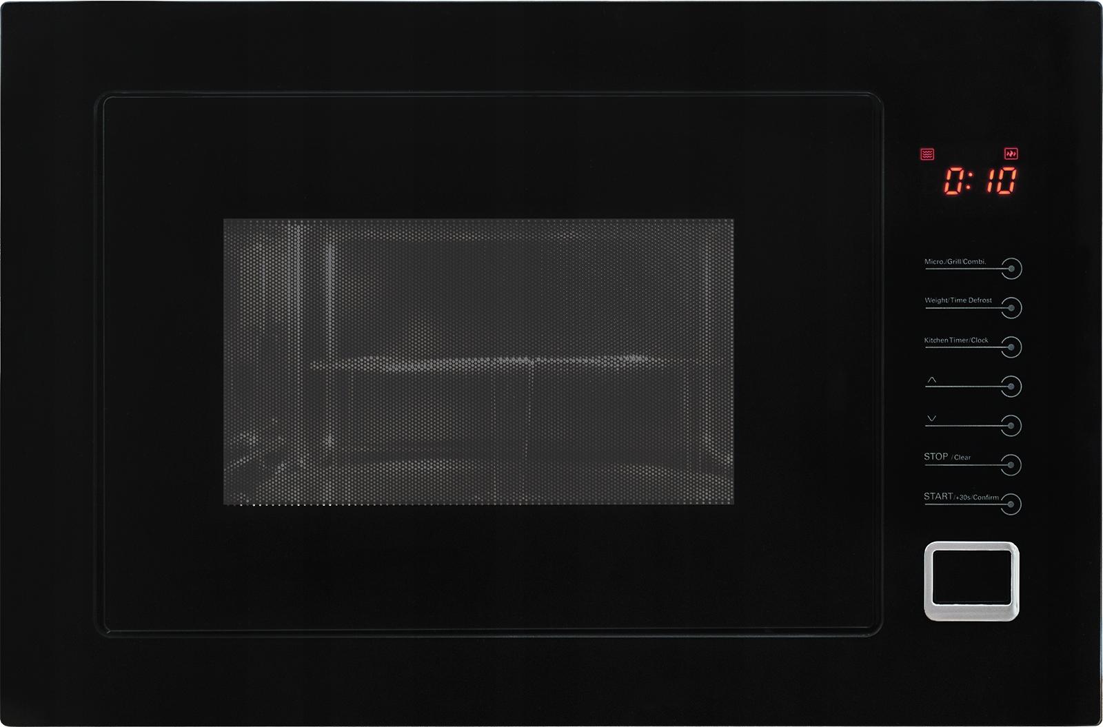 Встраиваемая микроволновая печь Kernau KMO 254 G B