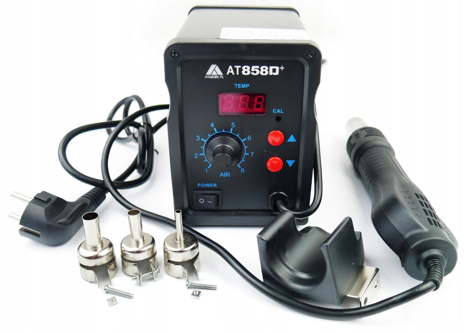 Сварочный аппарат для пластика АТ858Д + комплект из трех насадок