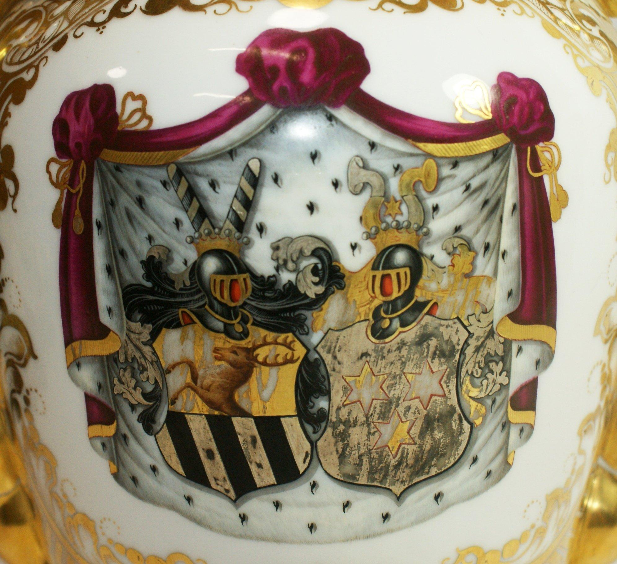 Уникальная геральдическая наградная ваза Распродажа 1861 г.