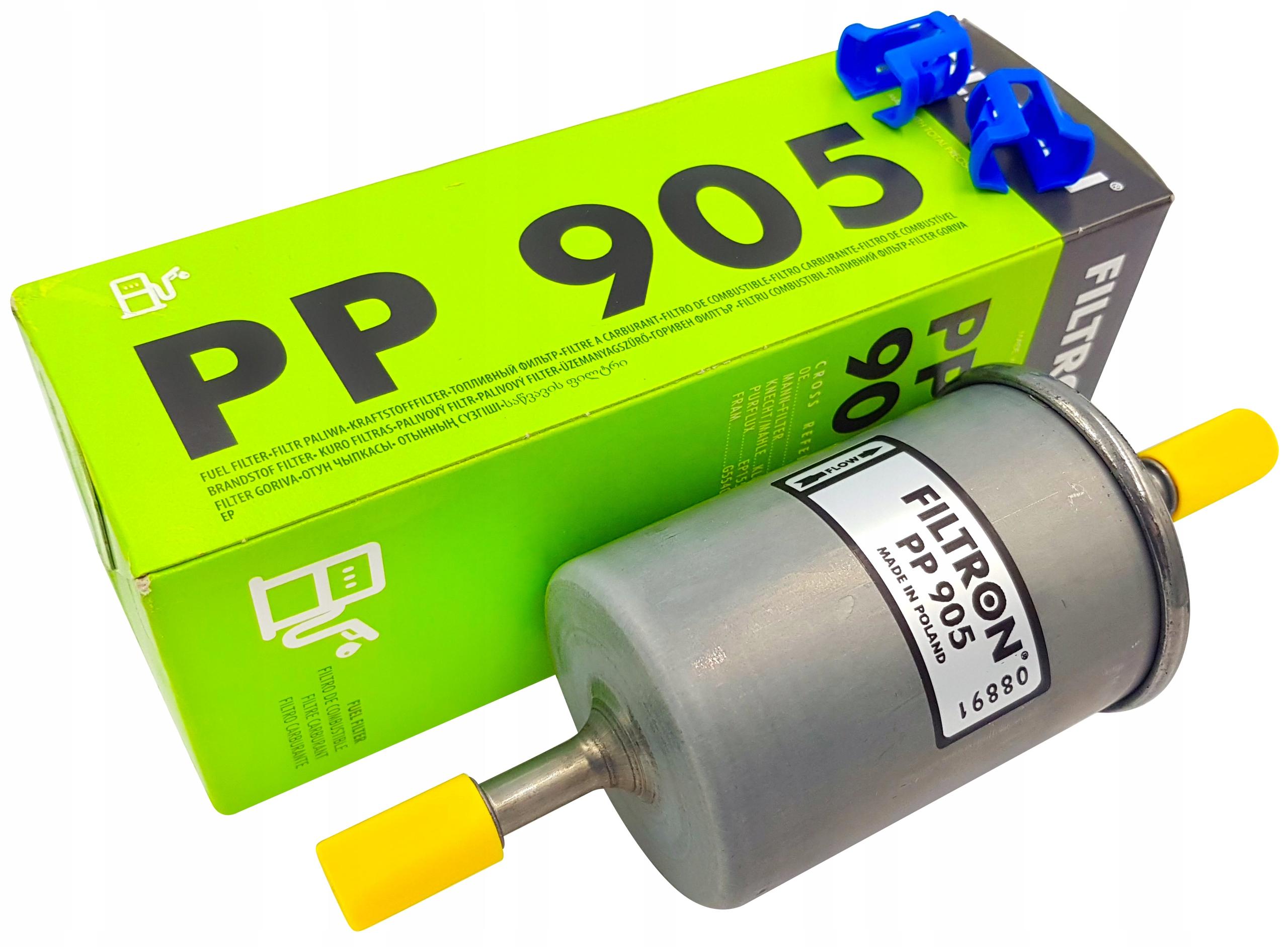 фильтр топлива filtron pp905 к fiat opel vw пп 905