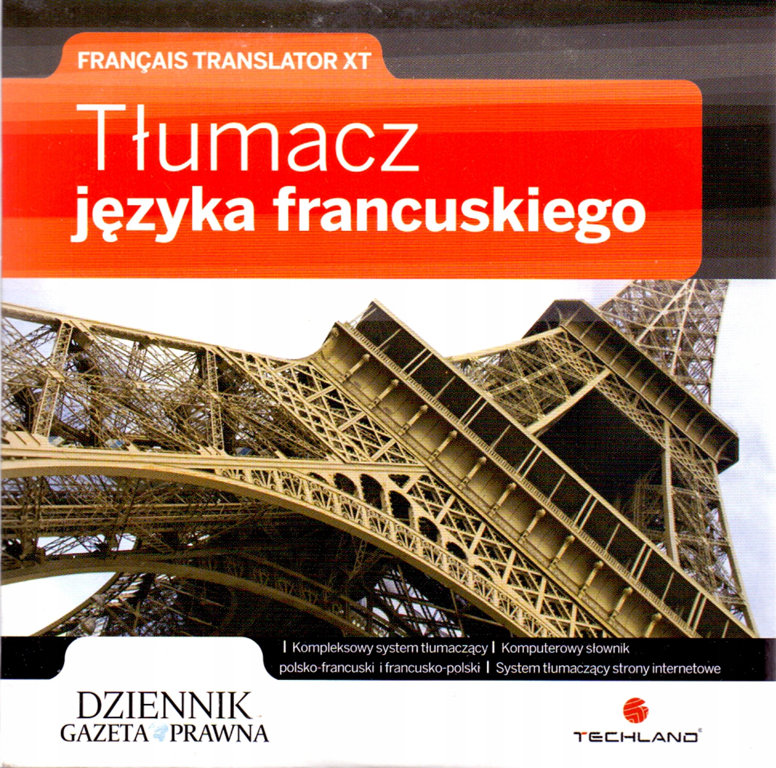 Купить Переводчик французского языка. на Otpravka - цены и фото - доставка из Польши и стран Европы в Украину.