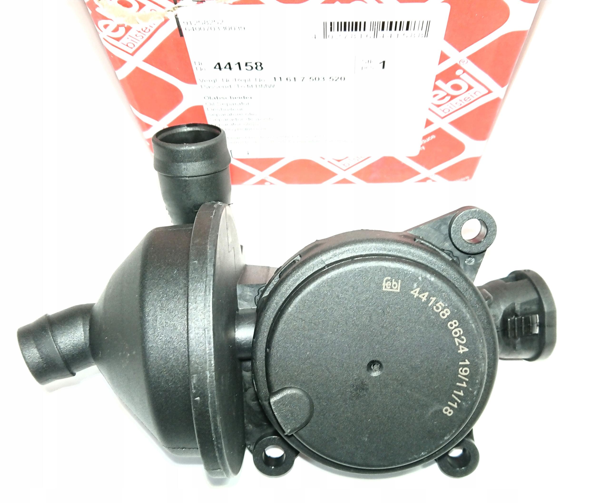 11617503520 нельзя двигателя bmw e46 n42 n46 e90 318i