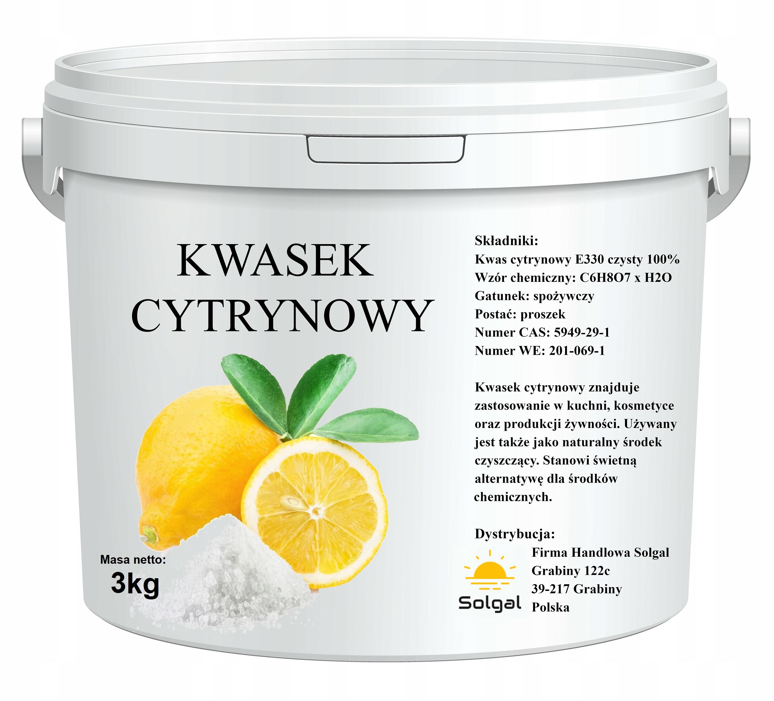 ЛИМОННАЯ КИСЛОТА CLEAN 3 кг E330