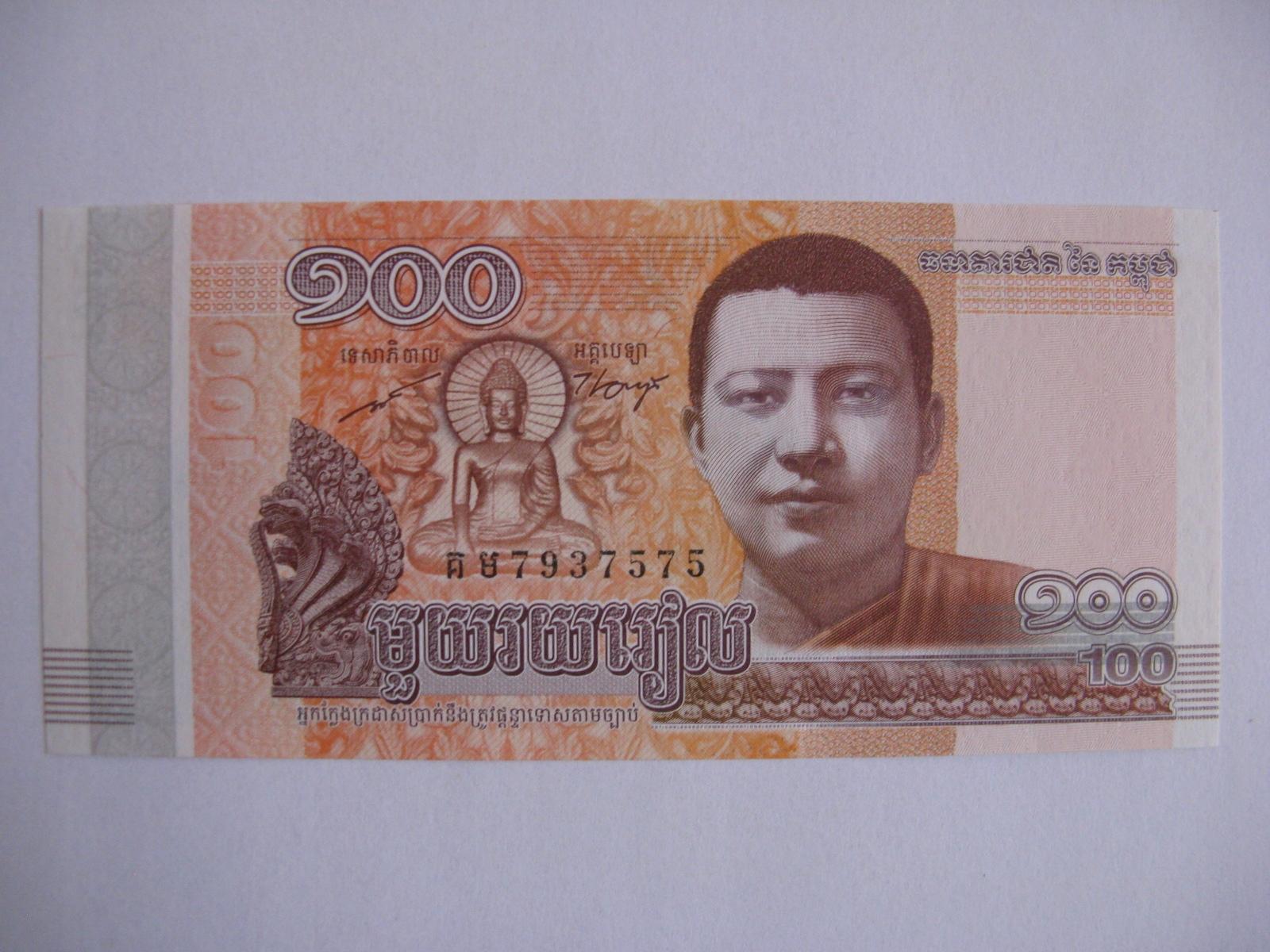 Камбоджа - 100 риелей - 2014 - P65 - St. 1