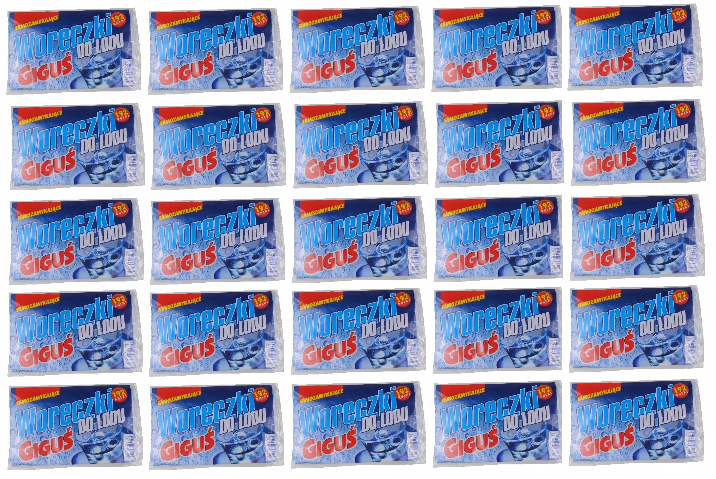 ПАКЕТИКИ ДЛЯ ЛЬДА САМОЗАКРЫВАЮЩИЕСЯ 192 кубика х 25шт