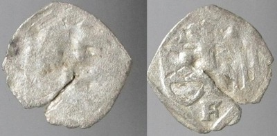 5555. Rakúsko, Ferdynand I, Braz, ??? FENIG O 1530