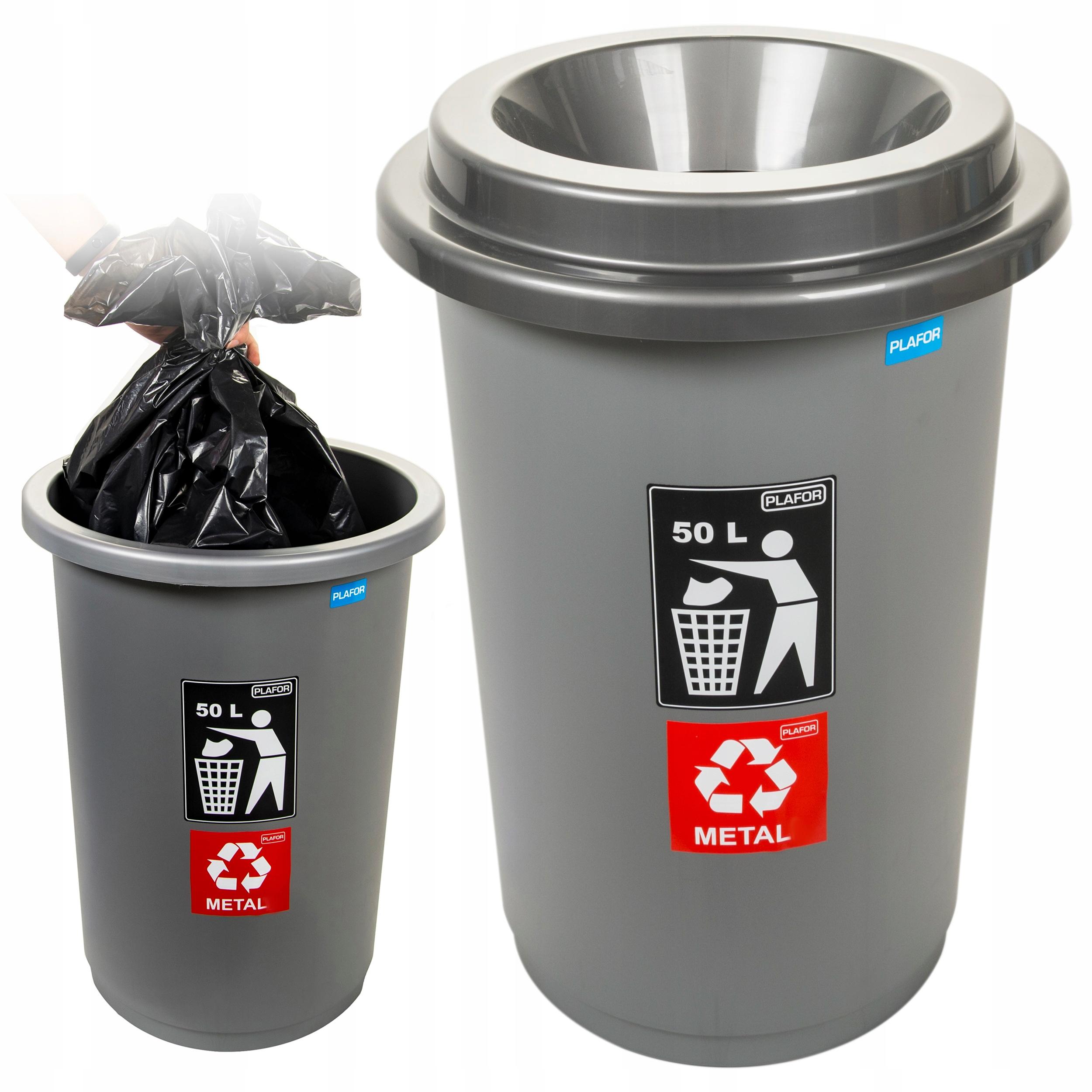 Корзина для мусора отходов контейнер для сортировки металла