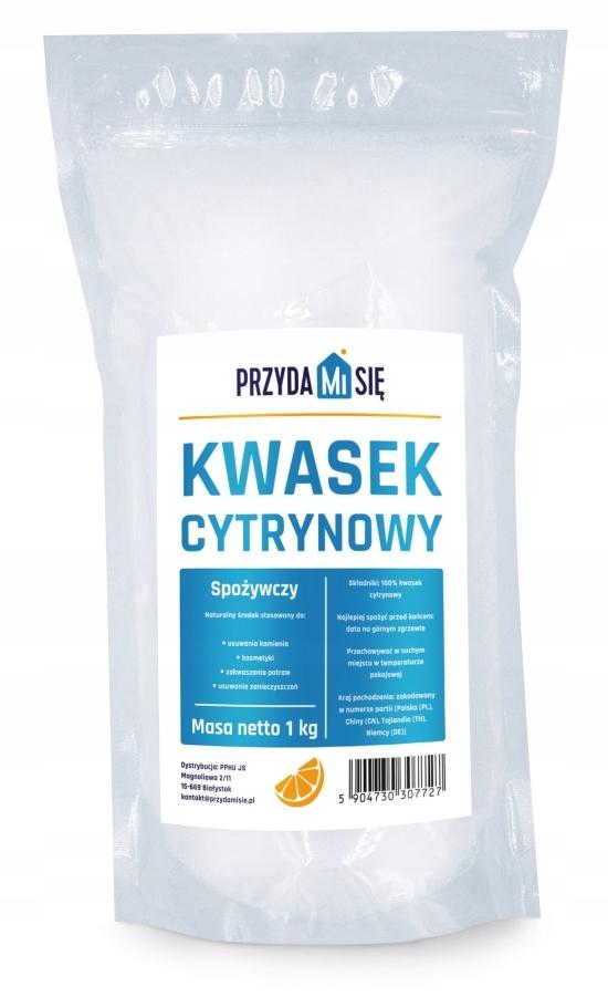 ЛИМНА ПИЩЕВАЯ E330 1 кг ЧИСТАЯ