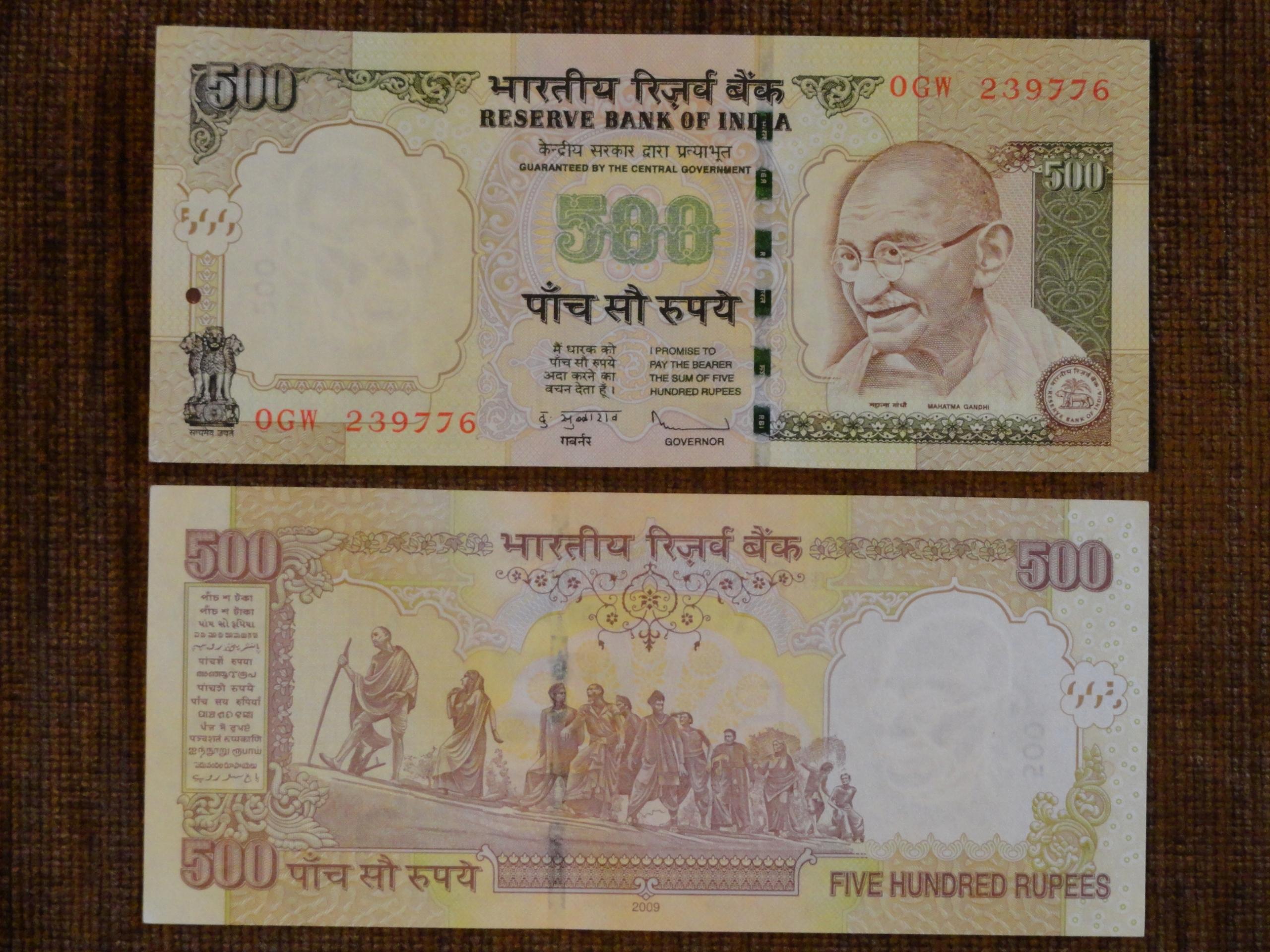 377.INDIE 500 RUPIES UNC