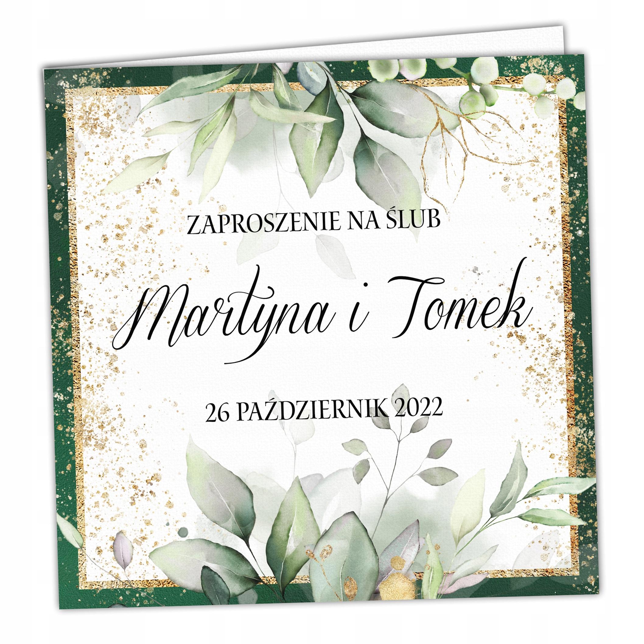 Свадебные приглашения BOHO деревенский золотисто-зеленый