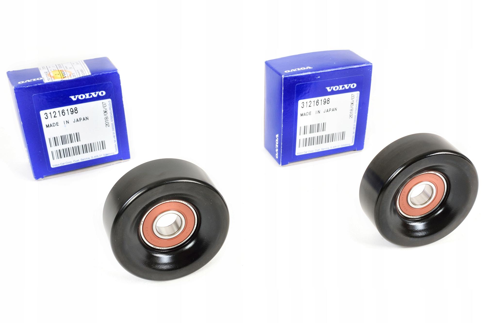 ролики ролик панели 2 шт volvo v8 xc90 s80