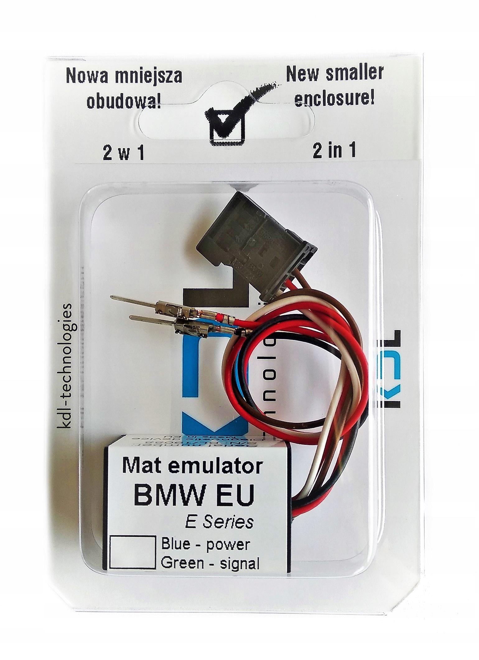 эмулятор коврики коврик bmw 3 e90 e91 e92 e93 вилка